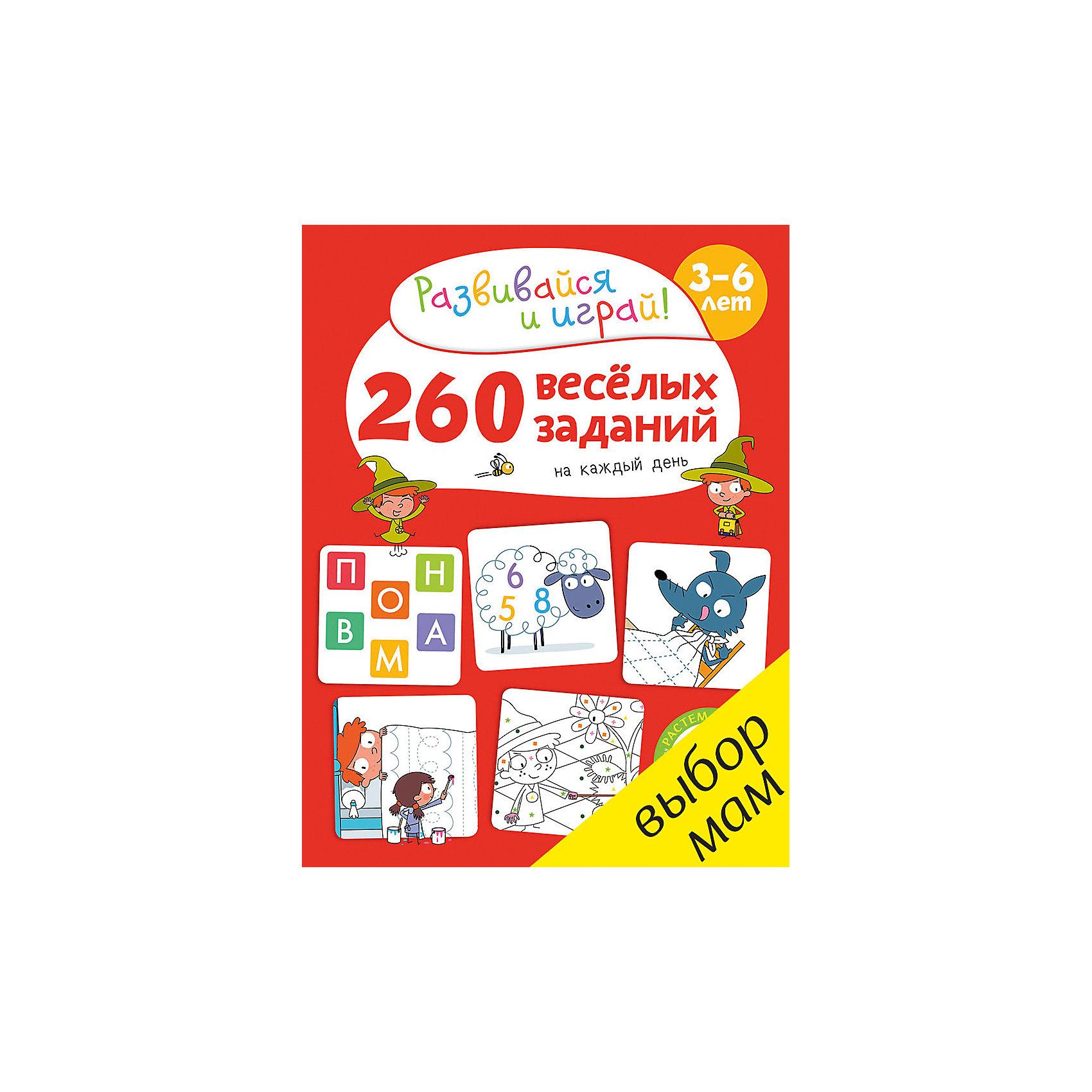 Книжка 260 весёлых заданий на каждый день, 3-6 лет, CleverCLEVER (КЛЕВЕР)<br>Характеристики книжки 260 весёлых заданий на каждый день, 3-6 лет:<br><br>• пол: для мальчиков и девочек<br>• возраст: 3-6 лет<br>• формат: 29х22 см<br>• переплет: мягкий переплёт<br>• кол-во страниц: 16<br>• автор: Карбоней Б.<br>• издательство: Clever<br>• страна обладатель бренда: Россия.<br><br>С книгой серии Развивайся и играй издательства Clever в игровой атмосфере можно всесторонне развить ребенка возрастом 3-6 лет. В издании целых 260 заданий на каждый день, выполняя которые, малыш познакомится с буквами, цветами, формами, познает окружающий мир, потренируется в письме и научится мыслить логически.<br><br>Книжку 260 весёлых заданий на каждый день, 3-6 лет издательства Clever  можно купить в нашем интернет-магазине.<br><br>Ширина мм: 290<br>Глубина мм: 220<br>Высота мм: 8<br>Вес г: 530<br>Возраст от месяцев: 48<br>Возраст до месяцев: 72<br>Пол: Унисекс<br>Возраст: Детский<br>SKU: 5440238