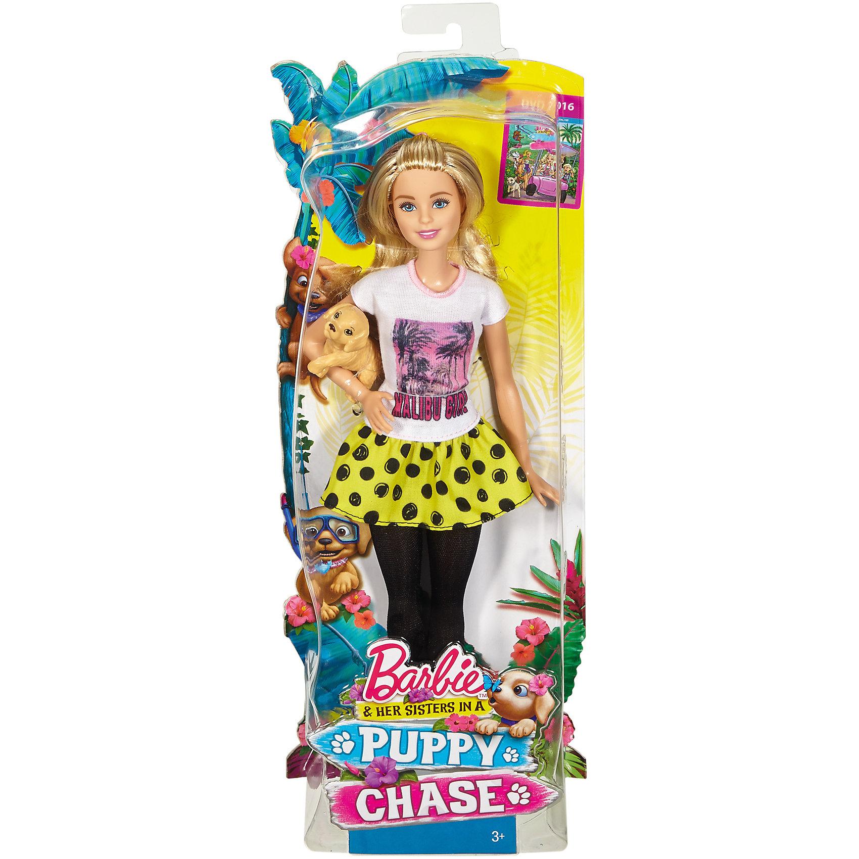Кукла-сестра Barbie со щенками, BarbieBarbie<br><br><br>Ширина мм: 328<br>Глубина мм: 129<br>Высота мм: 53<br>Вес г: 189<br>Возраст от месяцев: 36<br>Возраст до месяцев: 72<br>Пол: Женский<br>Возраст: Детский<br>SKU: 5440245
