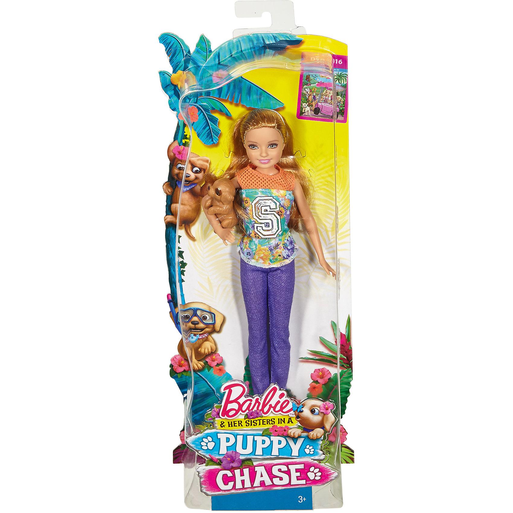 Кукла-сестра Barbie со щенками, Barbie<br><br>Ширина мм: 328<br>Глубина мм: 129<br>Высота мм: 53<br>Вес г: 189<br>Возраст от месяцев: 36<br>Возраст до месяцев: 72<br>Пол: Женский<br>Возраст: Детский<br>SKU: 5440247