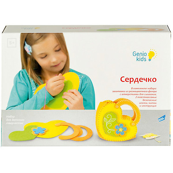 Набор для детского творчества «Сердечко»Шитьё<br>В наборе: комплект заготовок  из разноцветного фетра с проделанными отверстиями для сшивания, 2 пласмассовые безопасные иголки для сшивки заготовок между собой, нитки для сшивки заготовок, инструкция. После сшивания по шаблону получается сумка детская в стиле HAND MADE.<br><br>Ширина мм: 250<br>Глубина мм: 170<br>Высота мм: 60<br>Вес г: 150<br>Возраст от месяцев: 60<br>Возраст до месяцев: 144<br>Пол: Женский<br>Возраст: Детский<br>SKU: 5441229