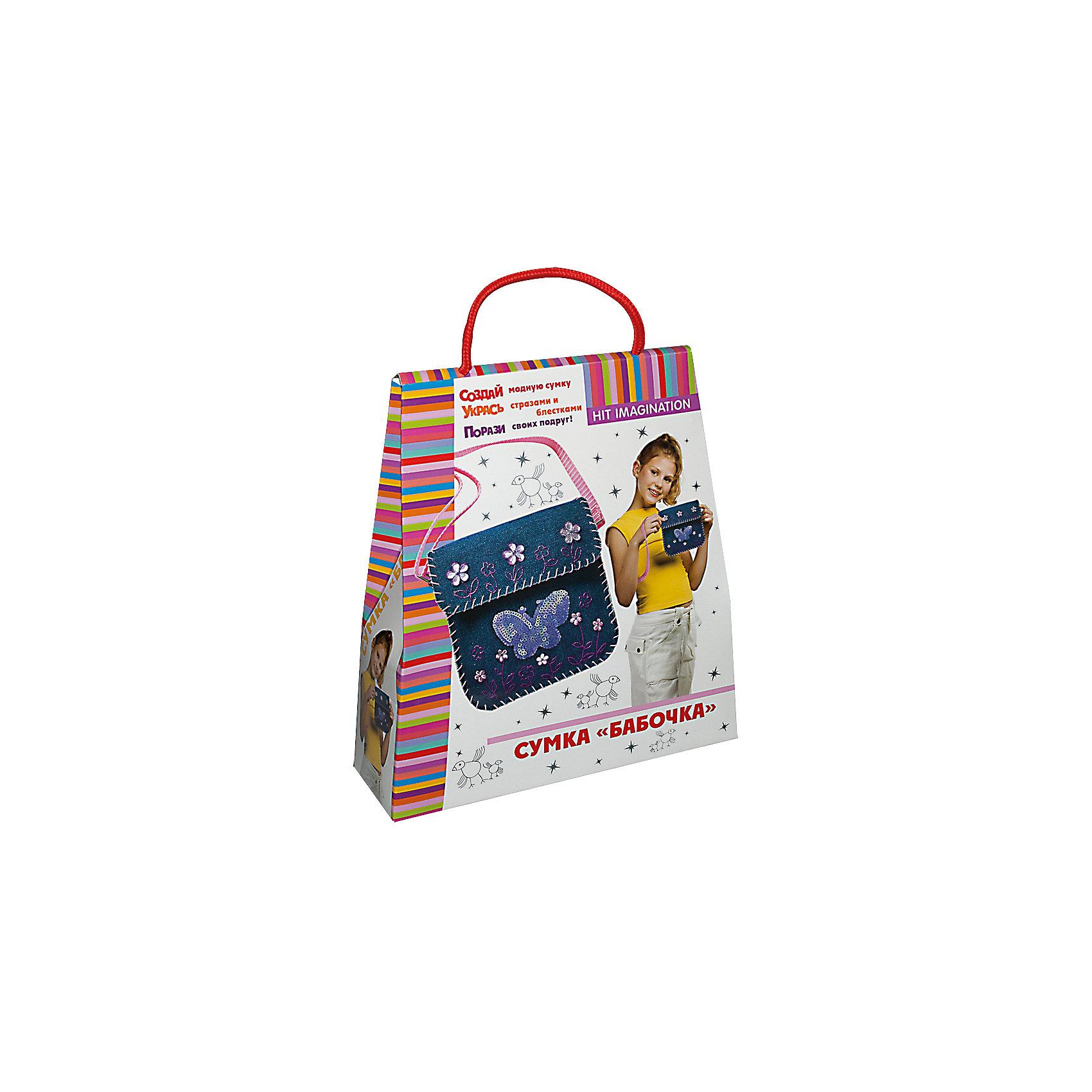 Набор для детского творчества Сумка БабочкаРукоделие<br>В наборе текстильная заготовка для сумки, ремешок, набор для шитья, краска, блестки и бабочка с пайетками для декорирования, инструкция.<br><br>Ширина мм: 230<br>Глубина мм: 75<br>Высота мм: 250<br>Вес г: 170<br>Возраст от месяцев: 60<br>Возраст до месяцев: 144<br>Пол: Женский<br>Возраст: Детский<br>SKU: 5441233
