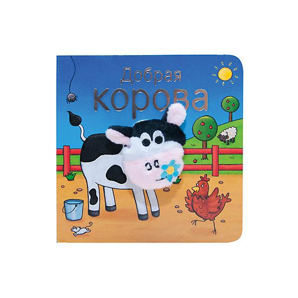 Книжки с пальчиковыми куклами Добрая корова, Мозаика-СинтезПервые книги малыша<br>Книжки с пальчиковыми куклами Добрая корова, Мозаика-Синтез<br><br>Характеристики:<br><br>• Возраст: до 3 лет<br>• Обложка: твердая<br>• Страниц: 12<br>• Автор: О. Мазалева<br>• Размер книги: 12.5х12.5 см.<br>• ISBN: 978-5-43151-023-6<br>• Формат: мини<br><br>Эта удивительная книга подарит вашему ребенку много часов счастливой игры и поможет развить воображение. В комплекте с книгой идет не только пальчиковая игрушка корова, но и множество стихов и описания приключений героя, которые подарят вам возможность увлечь малыша рассказом, помочь ему в развитии фантазии и дать поиграть с милой игрушкой. Книга имеет закругленные края и изготовлена на плотном картоне, чтобы быть абсолютно безопасной для вашего малыша.<br><br>Книжки с пальчиковыми куклами Добрая корова, Мозаика-Синтез можно купить в нашем интернет-магазине.<br>Ширина мм: 125; Глубина мм: 125; Высота мм: 17; Вес г: 150; Возраст от месяцев: 12; Возраст до месяцев: 36; Пол: Унисекс; Возраст: Детский; SKU: 5441681;