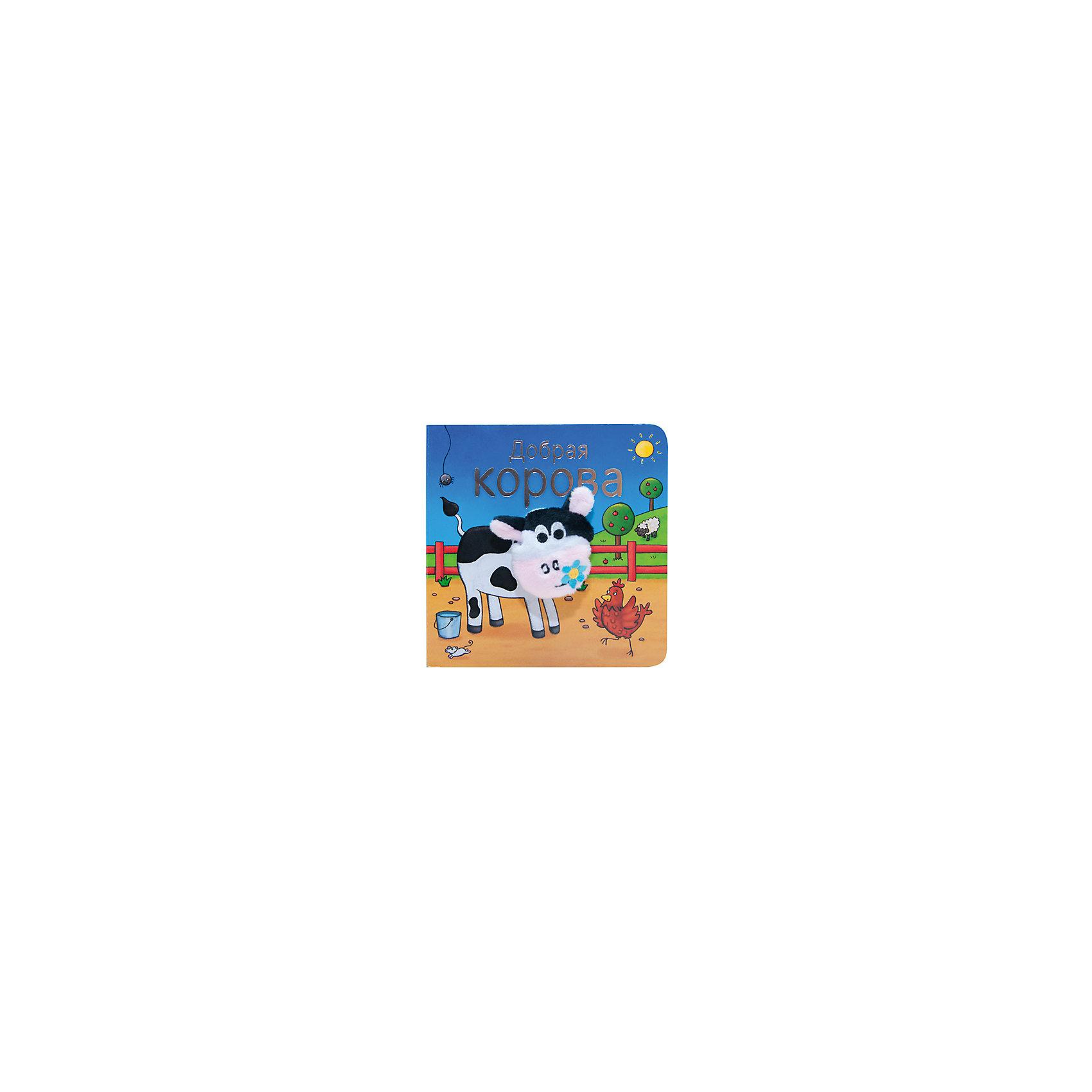 Книжки с пальчиковыми куклами Добрая корова, Мозаика-СинтезЗнакомьтесь: добрая корова!<br>Забавная книга с пальчиковой куклой обязательно станет любимой. Ваш малыш сможет не только познакомиться, но и поиграть с очаровательной коровкой: детям очень нравится, когда корова прячет, а потом снова высовывает голову и трется мордочкой о детскую ладошку.<br>Веселые стихи расскажут о приключениях доброй коровы. Читая их и показывая картинки, Вы сможете инсценировать происходящее и от имени героя общаться с ребенком. Такая игра способствует развитию фантазии и воображения.<br>Книжка с закругленными краями на плотном картоне абсолютно безопасна и будет долго радовать маленького читателя.<br><br>Ширина мм: 125<br>Глубина мм: 125<br>Высота мм: 17<br>Вес г: 0<br>Возраст от месяцев: 12<br>Возраст до месяцев: 36<br>Пол: Унисекс<br>Возраст: Детский<br>SKU: 5441681