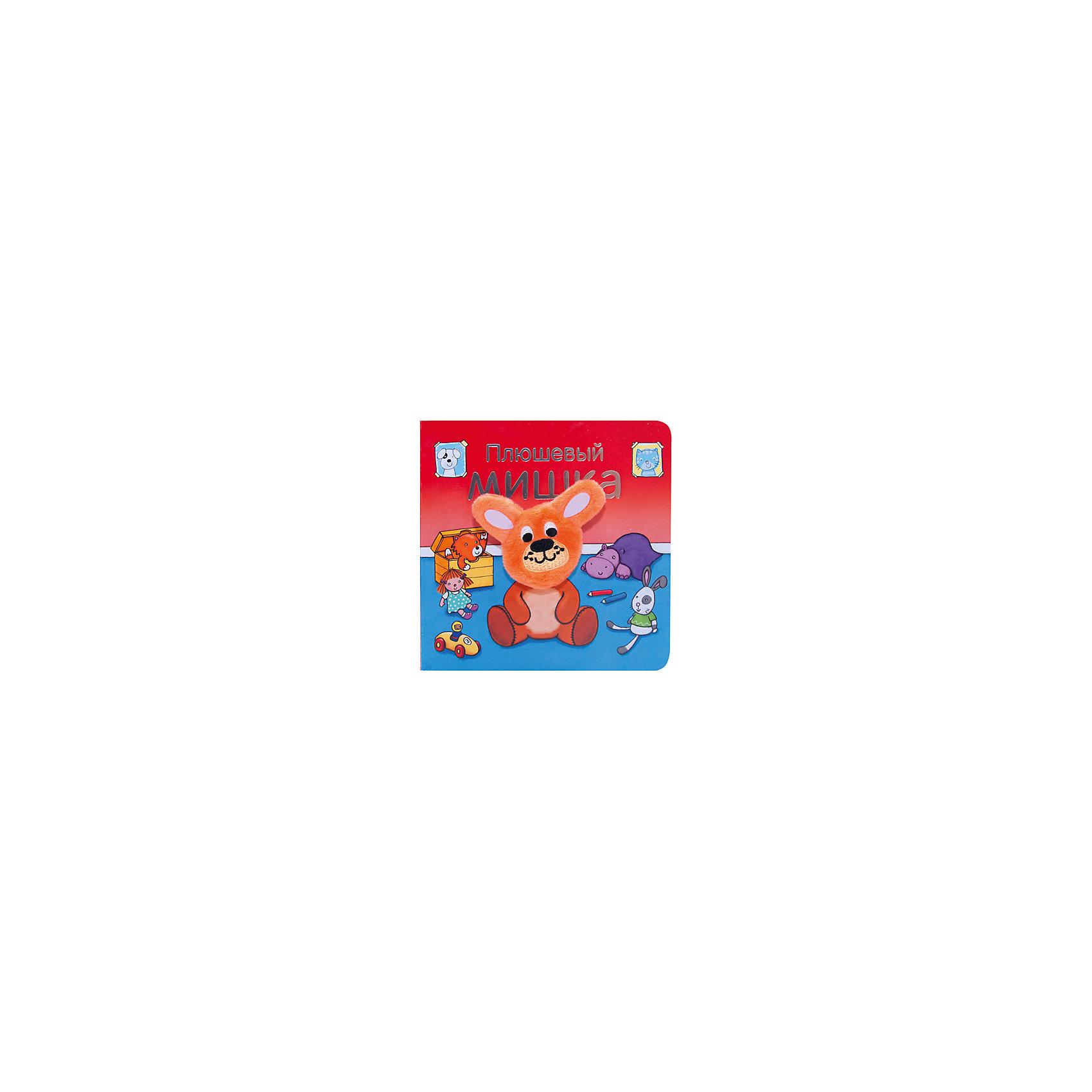 Книжки с пальчиковыми куклами Плюшевый мишка, Мозаика-СинтезТворчество для малышей<br>Книжки с пальчиковыми куклами Плюшевый мишка, Мозаика-Синтез<br><br>Характеристики:<br><br>• Возраст: до 3 лет<br>• Обложка: твердая<br>• Страниц: 12<br>• Автор: О. Мазалева<br>• Размер книги: 12.5 х 12.5 см.<br>• ISBN: 978-5-43151-018-2<br>• Формат: мини<br><br>Эта удивительная книга подарит вашему ребенку много часов счастливой игры и поможет развить воображение. В комплекте с книгой идет не только пальчиковая игрушка, но и множество стихов и описания приключений героя, которые подарят вам возможность увлечь малыша рассказом, помочь ему в развитии фантазии и дать поиграть с милой игрушкой. Книга имеет закругленные края и изготовлена на плотном картоне, чтобы быть абсолютно безопасной для вашего малыша.<br><br>Книжки с пальчиковыми куклами Плюшевый мишка, Мозаика-Синтез можно купить в нашем интернет-магазине.<br><br>Ширина мм: 125<br>Глубина мм: 125<br>Высота мм: 17<br>Вес г: 0<br>Возраст от месяцев: 12<br>Возраст до месяцев: 36<br>Пол: Унисекс<br>Возраст: Детский<br>SKU: 5441685