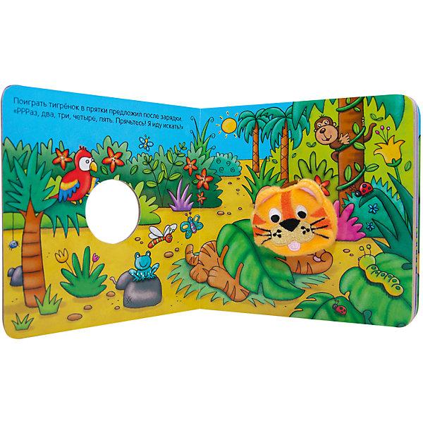 Книжки с пальчиковыми куклами Полосатый тигрёнок, Мозаика-СинтезПервые книги малыша<br>Книжки с пальчиковыми куклами Полосатый тигрёнок, Мозаика-Синтез<br><br>Характеристики:<br><br>• Возраст: до 3 лет<br>• Обложка: твердая<br>• Страниц: 12<br>• Автор: О. Мазалева<br>• Размер книги: 12.5 х 12.5 см.<br>• ISBN: 978-5-43151-017-5<br>• Формат: мини<br><br>Эта удивительная книга подарит вашему ребенку много часов счастливой игры и поможет развить воображение. В комплекте с книгой идет не только пальчиковая игрушка, но и множество стихов и описания приключений героя, которые подарят вам возможность увлечь малыша рассказом, помочь ему в развитии фантазии и дать поиграть с милой игрушкой. Книга имеет закругленные края и изготовлена на плотном картоне, чтобы быть абсолютно безопасной для вашего малыша.<br><br>Книжки с пальчиковыми куклами Полосатый тигрёнок, Мозаика-Синтез можно купить в нашем интернет-магазине.<br><br>Ширина мм: 125<br>Глубина мм: 125<br>Высота мм: 17<br>Вес г: 0<br>Возраст от месяцев: 12<br>Возраст до месяцев: 36<br>Пол: Унисекс<br>Возраст: Детский<br>SKU: 5441686