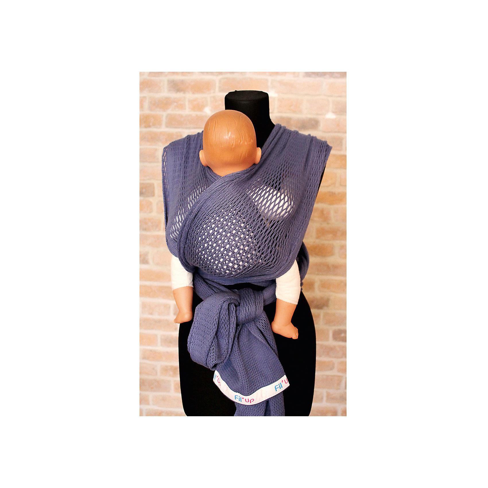 Слинг-шарф из хлопка плетеный размер s-m, Филап, Filt, джинсовыйСлинги и рюкзаки-переноски<br>Характеристики:<br><br>• разработан совместно с врачами-ортопедами;<br>• обеспечивает оптимальную поддержку ребенка;<br>• легко наматывается;<br>• два способа намотки: «простой крест» и «двойной крест»;<br>• равномерно распределяет нагрузку на спину;<br>• основное положение: лицом к маме;<br>• подходит для автоматической стирки при температуре 30 градусов;<br>• сумочка в комплекте;<br>• цвет: джинсовый;<br>• материал: хлопок;<br>• возраст ребенка: 3 месяца-2 года (до 15 кг);<br>• размер слинга: 4,4х0,5 м;<br>• размер упаковки: 24х26х7 см;<br>• вес: 430 грамм;<br>• страна бренда: Франция.<br><br>Слинг-шарф FilUp изготовлен из натурального хлопка сетчатого плетения и окрашен нетоксичными красителями. Плетеный материал защитит ребенка и маму от жары. В зимнее время вы сможете одеть ребенка привычным образом, а слинг предотвратит перегревание. Хлопок приятен телу, не вызывает аллергии.<br><br>Основное положение ребенка в слинге - лицом к маме. Кроме этого, возможно положение на боку и за спиной.  Слинг легко надевается и вытягивается при необходимости. <br><br>Слинг-шарф равномерно распределяет нагрузку на спину, чтобы вы могли носить малыша с комфортом. Широкая центральная часть шарфа удобна для правильной посадки и фиксации ребенка.  Ножки ребенка будут находиться в положении, необходимом для правильного развития тазобедренных суставов. Узкие концы слинг-шарфа можно завязать так, чтобы они не мешали вам. <br><br>Слинг-шарф FilUp можно стирать в машинке при температуре 30°. Длина полотна - 4,4 метра. Ширина полотна - 0,5 метра. Подходит для детей от 3-4-х месяцев до 1,5-2-х лет (весом до 15 килограммов). В комплект входит сумочка-авоська, которая подойдет для бутылочек, салфеток и прочих необходимых предметов.<br><br>Слинг-шарф из хлопка плетеный размер s-m, Филап, Filt (Филт), джинсовый можно купить в нашем интернет-магазине.<br><br>Ширина мм: 800<br>Глубина мм: 800<br>Высота
