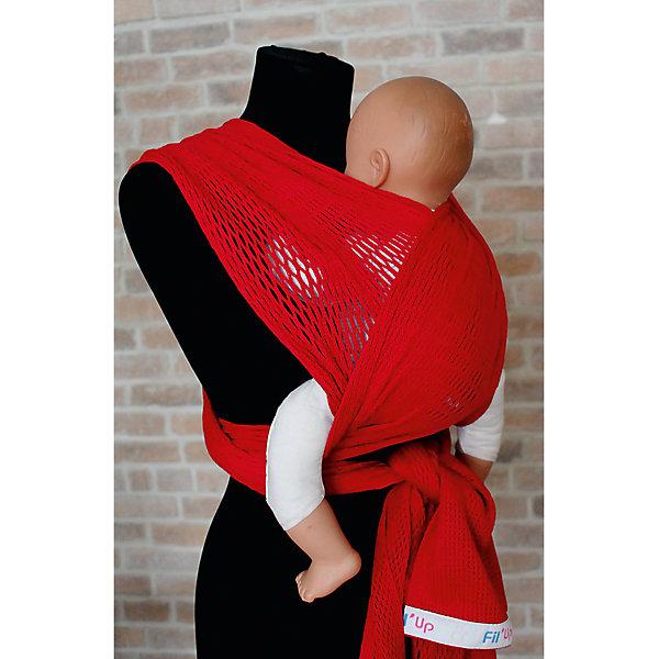 Слинг-шарф из хлопка плетеный размер l-xl, Филап, Filt, красныйСлинги<br>Характеристики:<br><br>• разработан совместно с врачами-ортопедами;<br>• обеспечивает оптимальную поддержку ребенка;<br>• легко наматывается;<br>• два способа намотки: «простой крест» и «двойной крест»;<br>• равномерно распределяет нагрузку на спину;<br>• основное положение: лицом к маме;<br>• подходит для автоматической стирки при температуре 30 градусов;<br>• сумочка в комплекте;<br>• цвет: красный;<br>• материал: хлопок;<br>• возраст ребенка: 3 месяца-2 года (до 15 кг);<br>• размер слинга: 4,8х0,5 м;<br>• размер упаковки: 24х26х7 см;<br>• вес: 430 грамм;<br>• страна бренда: Франция.<br><br>Слинг-шарф FilUp - прекрасный вариант для любого сезона. Главная особенность модели - сетчатое плетение из натурального хлопка. Такой вид полотна не позволит ребенку перегреться за счет отсутствия дополнительного слоя ткани, свойственного для обычных слингов.<br><br>Возможны три положения ребенка в слинге: лицом к маме, на боку и за спиной. Полотно слинг-шарфа легко растягивается и обладает необходимой упругостью для правильной посадки ребенка.<br><br>Концы слинга сделаны более узкими, чтобы вы могли убрать лишнюю ткань. Средняя, более широкая часть поддерживает ножки ребенка в позе «лягушки», что немаловажно для правильного развития тазобедренных суставов. <br><br>Слинг-шарф подходит для ручной и автоматической стирки при температуре 30 градусов. Длина полотна - 4,8 метра. Ширина полотна - 0,5 метра. Подходит для детей от 3-4-х месяцев до 1,5-2-х лет (весом до 15 килограммов). В комплект входит сумочка-авоська, которая подойдет для бутылочек, салфеток и прочих необходимых предметов.<br><br>Слинг-шарф из хлопка плетеный размер l-xl, Филап, Filt (Филт), красный можно купить в нашем интернет-магазине.<br><br>Ширина мм: 800<br>Глубина мм: 800<br>Высота мм: 50<br>Вес г: 500<br>Возраст от месяцев: 0<br>Возраст до месяцев: 12<br>Пол: Унисекс<br>Возраст: Детский<br>SKU: 5445089