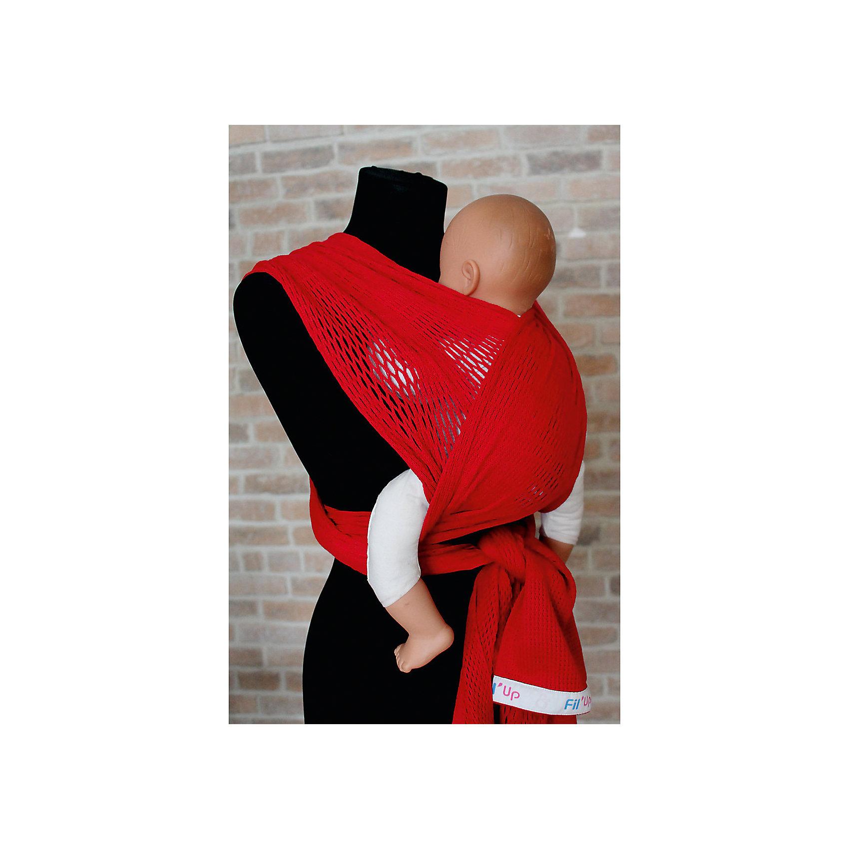 Слинг-шарф из хлопка плетеный размер l-xl, Филап, Filt, красныйСлинги и рюкзаки-переноски<br>Характеристики:<br><br>• разработан совместно с врачами-ортопедами;<br>• обеспечивает оптимальную поддержку ребенка;<br>• легко наматывается;<br>• два способа намотки: «простой крест» и «двойной крест»;<br>• равномерно распределяет нагрузку на спину;<br>• основное положение: лицом к маме;<br>• подходит для автоматической стирки при температуре 30 градусов;<br>• сумочка в комплекте;<br>• цвет: красный;<br>• материал: хлопок;<br>• возраст ребенка: 3 месяца-2 года (до 15 кг);<br>• размер слинга: 4,8х0,5 м;<br>• размер упаковки: 24х26х7 см;<br>• вес: 430 грамм;<br>• страна бренда: Франция.<br><br>Слинг-шарф FilUp - прекрасный вариант для любого сезона. Главная особенность модели - сетчатое плетение из натурального хлопка. Такой вид полотна не позволит ребенку перегреться за счет отсутствия дополнительного слоя ткани, свойственного для обычных слингов.<br><br>Возможны три положения ребенка в слинге: лицом к маме, на боку и за спиной. Полотно слинг-шарфа легко растягивается и обладает необходимой упругостью для правильной посадки ребенка.<br><br>Концы слинга сделаны более узкими, чтобы вы могли убрать лишнюю ткань. Средняя, более широкая часть поддерживает ножки ребенка в позе «лягушки», что немаловажно для правильного развития тазобедренных суставов. <br><br>Слинг-шарф подходит для ручной и автоматической стирки при температуре 30 градусов. Длина полотна - 4,8 метра. Ширина полотна - 0,5 метра. Подходит для детей от 3-4-х месяцев до 1,5-2-х лет (весом до 15 килограммов). В комплект входит сумочка-авоська, которая подойдет для бутылочек, салфеток и прочих необходимых предметов.<br><br>Слинг-шарф из хлопка плетеный размер l-xl, Филап, Filt (Филт), красный можно купить в нашем интернет-магазине.<br><br>Ширина мм: 800<br>Глубина мм: 800<br>Высота мм: 50<br>Вес г: 500<br>Возраст от месяцев: 0<br>Возраст до месяцев: 12<br>Пол: Унисекс<br>Возраст: Детский<br>SKU: 5445089