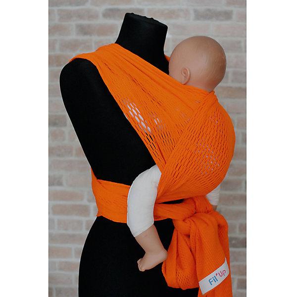 Слинг-шарф из хлопка плетеный размер s-m, Филап, Filt, оранжевыйСлинги<br>Характеристики:<br><br>• разработан совместно с врачами-ортопедами;<br>• обеспечивает оптимальную поддержку ребенка;<br>• легко наматывается;<br>• два способа намотки: «простой крест» и «двойной крест»;<br>• равномерно распределяет нагрузку на спину;<br>• основное положение: лицом к маме;<br>• подходит для автоматической стирки при температуре 30 градусов;<br>• сумочка в комплекте;<br>• цвет: оранжевый;<br>• материал: хлопок;<br>• возраст ребенка: 3 месяца-2 года (до 15 кг);<br>• размер слинга: 4,4х0,5 м;<br>• размер упаковки: 24х26х7 см;<br>• вес: 430 грамм;<br>• страна бренда: Франция.<br><br>Слинг-шарф FilUp изготовлен из натурального хлопка сетчатого плетения и окрашен нетоксичными красителями. Плетеный материал защитит ребенка и маму от жары. В зимнее время вы сможете одеть ребенка привычным образом, а слинг предотвратит перегревание. Хлопок приятен телу, не вызывает аллергии.<br><br>Основное положение ребенка в слинге - лицом к маме. Кроме этого, возможно положение на боку и за спиной.  Слинг легко надевается и вытягивается при необходимости. <br><br>Слинг-шарф равномерно распределяет нагрузку на спину, чтобы вы могли носить малыша с комфортом. Широкая центральная часть шарфа удобна для правильной посадки и фиксации ребенка.  Ножки ребенка будут находиться в положении, необходимом для правильного развития тазобедренных суставов. Узкие концы слинг-шарфа можно завязать так, чтобы они не мешали вам. <br><br>Слинг-шарф FilUp можно стирать в машинке при температуре 30°. Длина полотна - 4,4 метра. Ширина полотна - 0,5 метра. Подходит для детей от 3-4-х месяцев до 1,5-2-х лет (весом до 15 килограммов). В комплект входит сумочка-авоська, которая подойдет для бутылочек, салфеток и прочих необходимых предметов.<br><br>Слинг-шарф из хлопка плетеный размер s-m, Филап, Filt, оранжевый можно купить в нашем интернет-магазине.<br><br>Ширина мм: 800<br>Глубина мм: 800<br>Высота мм: 50<br>Вес г: 500<br>Во