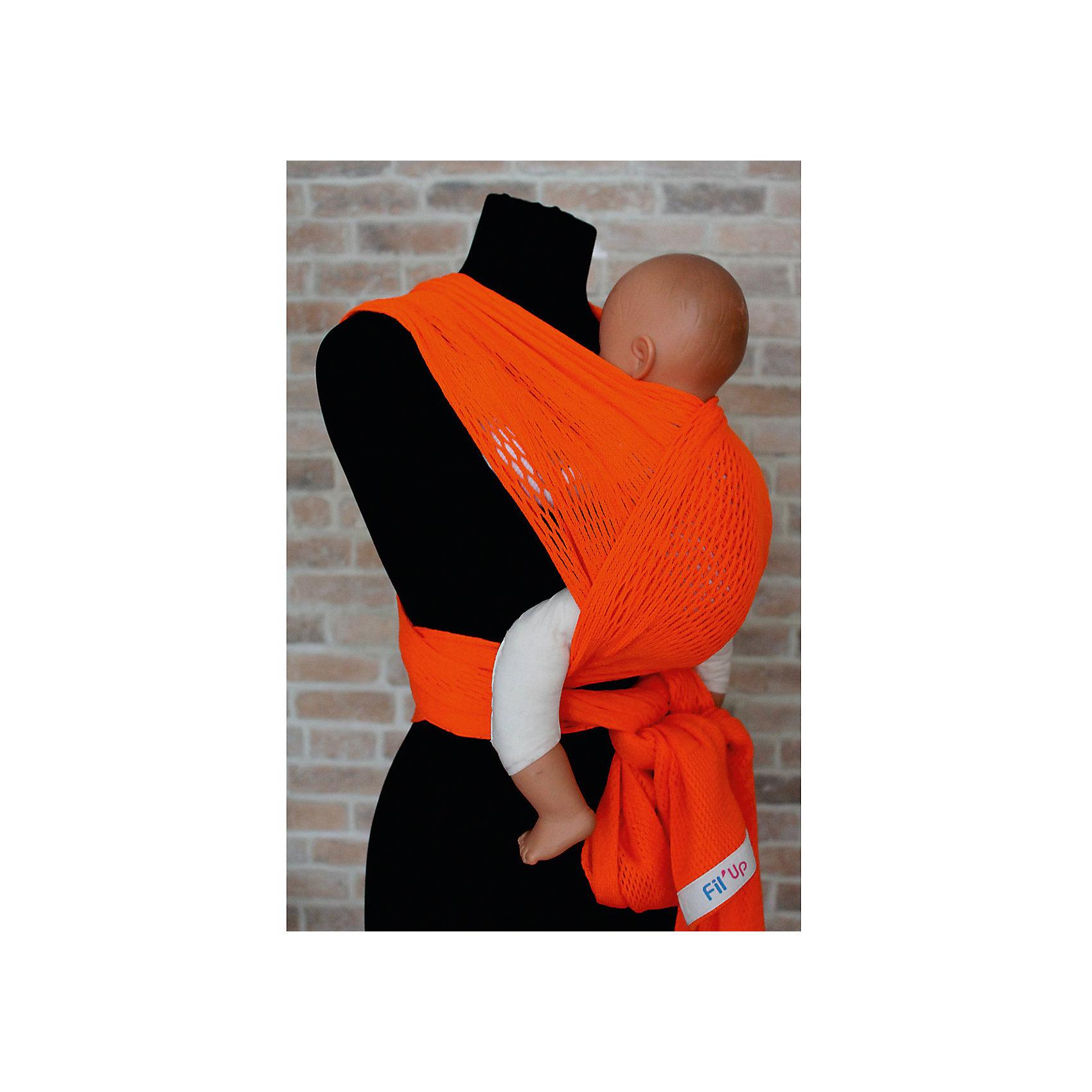 Слинг-шарф из хлопка плетеный размер l-xl, Филап, Filt, оранжевыйСлинги и рюкзаки-переноски<br>Характеристики:<br><br>• разработан совместно с врачами-ортопедами;<br>• обеспечивает оптимальную поддержку ребенка;<br>• легко наматывается;<br>• два способа намотки: «простой крест» и «двойной крест»;<br>• равномерно распределяет нагрузку на спину;<br>• основное положение: лицом к маме;<br>• подходит для автоматической стирки при температуре 30 градусов;<br>• сумочка в комплекте;<br>• цвет: оранжевый;<br>• материал: хлопок;<br>• возраст ребенка: 3 месяца-2 года (до 15 кг);<br>• размер слинга: 4,8х0,5 м;<br>• размер упаковки: 24х26х7 см;<br>• вес: 430 грамм;<br>• страна бренда: Франция.<br><br>Слинг-шарф FilUp - прекрасный вариант для любого сезона. Главная особенность модели - сетчатое плетение из натурального хлопка. Такой вид полотна не позволит ребенку перегреться за счет отсутствия дополнительного слоя ткани, свойственного для обычных слингов.<br><br>Возможны три положения ребенка в слинге: лицом к маме, на боку и за спиной. Полотно слинг-шарфа легко растягивается и обладает необходимой упругостью для правильной посадки ребенка.<br><br>Концы слинга сделаны более узкими, чтобы вы могли убрать лишнюю ткань. Средняя, более широкая часть поддерживает ножки ребенка в позе «лягушки», что немаловажно для правильного развития тазобедренных суставов. <br><br>Слинг-шарф подходит для ручной и автоматической стирки при температуре 30 градусов. Длина полотна - 4,8 метра. Ширина полотна - 0,5 метра. Подходит для детей от 3-4-х месяцев до 1,5-2-х лет (весом до 15 килограммов). В комплект входит сумочка-авоська, которая подойдет для бутылочек, салфеток и прочих необходимых предметов.<br><br>Слинг-шарф из хлопка плетеный размер l-xl, Филап, Filt (Филт), оранжевый можно купить в нашем интернет-магазине.<br><br>Ширина мм: 800<br>Глубина мм: 800<br>Высота мм: 50<br>Вес г: 500<br>Возраст от месяцев: 0<br>Возраст до месяцев: 12<br>Пол: Унисекс<br>Возраст: Детский<br>SKU: 5445093