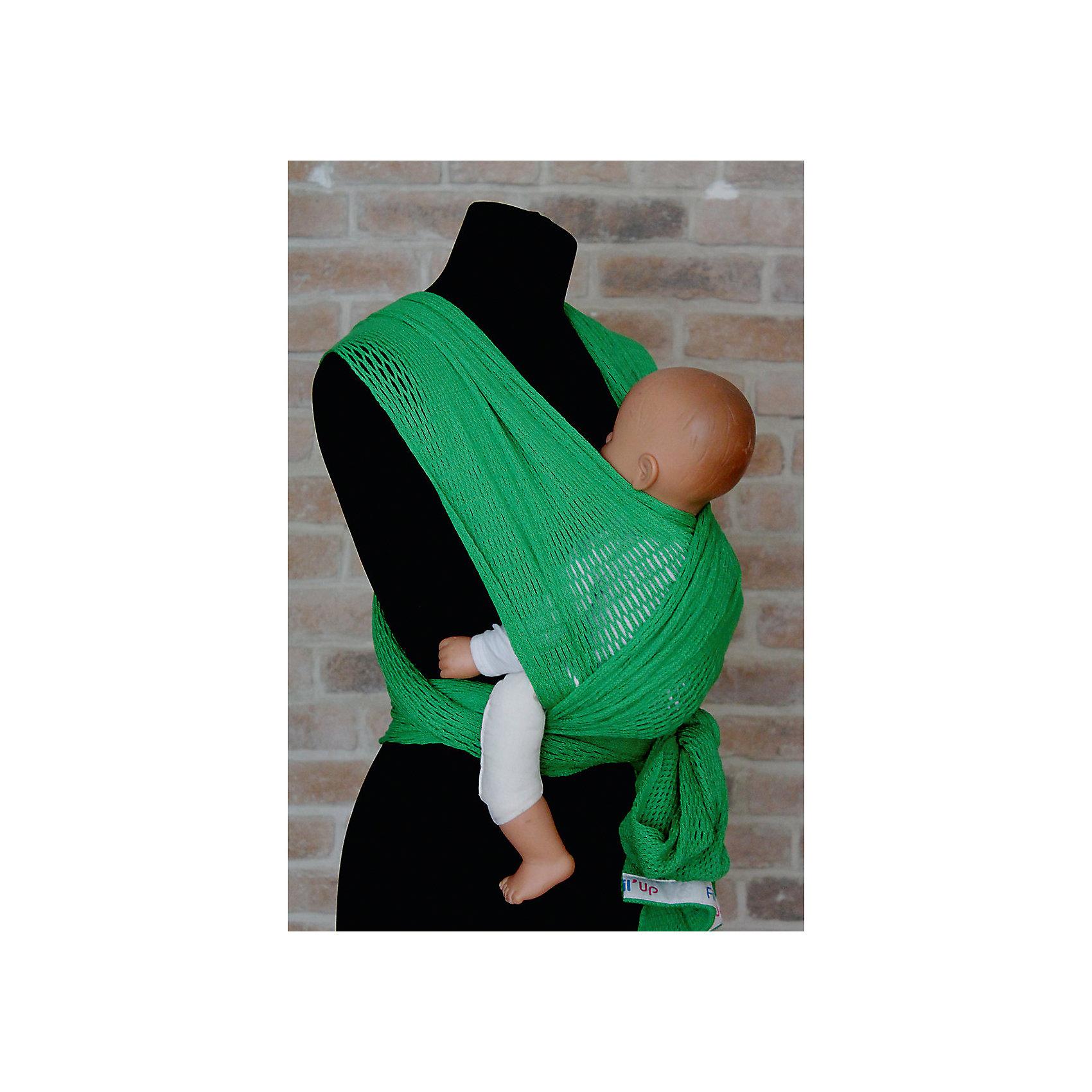 Слинг-шарф из хлопка плетеный размер s-m, Филап, Filt, зеленыйСлинги и рюкзаки-переноски<br><br><br>Ширина мм: 800<br>Глубина мм: 800<br>Высота мм: 50<br>Вес г: 500<br>Возраст от месяцев: 0<br>Возраст до месяцев: 12<br>Пол: Унисекс<br>Возраст: Детский<br>SKU: 5445094