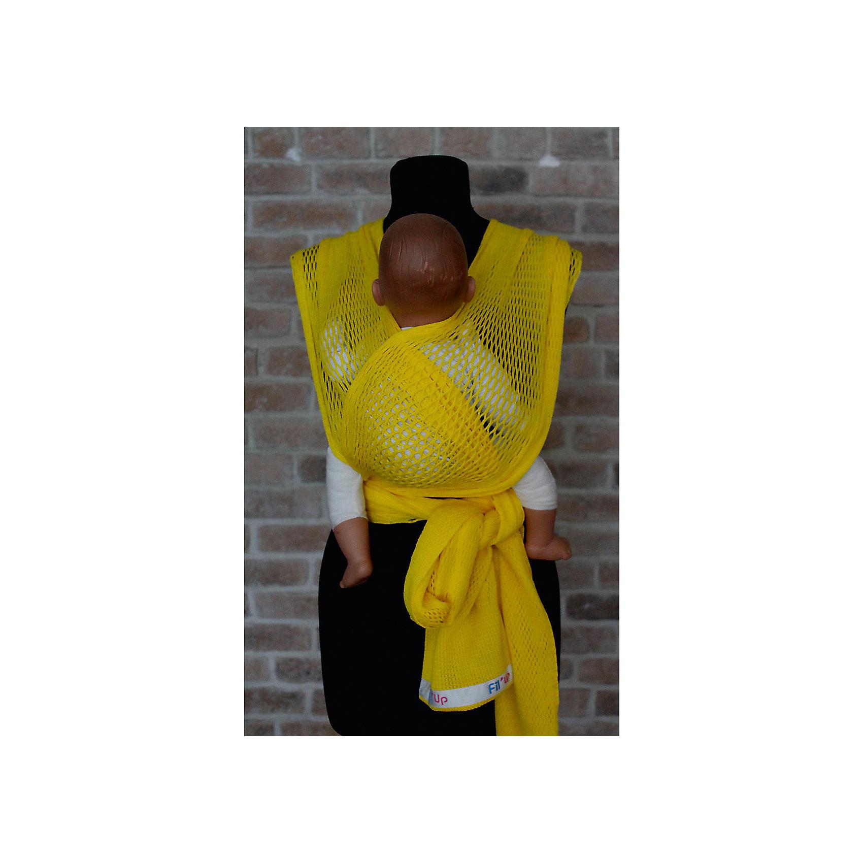 Слинг-шарф из хлопка плетеный размер l-xl, Филап, Filt, желтыйСлинги и рюкзаки-переноски<br>Характеристики:<br><br>• разработан совместно с врачами-ортопедами;<br>• обеспечивает оптимальную поддержку ребенка;<br>• легко наматывается;<br>• два способа намотки: «простой крест» и «двойной крест»;<br>• равномерно распределяет нагрузку на спину;<br>• основное положение: лицом к маме;<br>• подходит для автоматической стирки при температуре 30 градусов;<br>• сумочка в комплекте;<br>• цвет: желтый;<br>• материал: хлопок;<br>• возраст ребенка: 3 месяца-2 года (до 15 кг);<br>• размер слинга: 4,8х0,5 м;<br>• размер упаковки: 24х26х7 см;<br>• вес: 430 грамм;<br>• страна бренда: Франция.<br><br>Слинг-шарф FilUp - прекрасный вариант для любого сезона. Главная особенность модели - сетчатое плетение из натурального хлопка. Такой вид полотна не позволит ребенку перегреться за счет отсутствия дополнительного слоя ткани, свойственного для обычных слингов.<br><br>Возможны три положения ребенка в слинге: лицом к маме, на боку и за спиной. Полотно слинг-шарфа легко растягивается и обладает необходимой упругостью для правильной посадки ребенка.<br><br>Концы слинга сделаны более узкими, чтобы вы могли убрать лишнюю ткань. Средняя, более широкая часть поддерживает ножки ребенка в позе «лягушки», что немаловажно для правильного развития тазобедренных суставов. <br><br>Слинг-шарф подходит для ручной и автоматической стирки при температуре 30 градусов. Длина полотна - 4,8 метра. Ширина полотна - 0,5 метра. Подходит для детей от 3-4-х месяцев до 1,5-2-х лет (весом до 15 килограммов). В комплект входит сумочка-авоська, которая подойдет для бутылочек, салфеток и прочих необходимых предметов.<br><br>Слинг-шарф из хлопка плетеный размер l-xl, Филап, Filt (Филт), желтый можно купить в нашем интернет-магазине.<br><br>Ширина мм: 800<br>Глубина мм: 800<br>Высота мм: 50<br>Вес г: 500<br>Возраст от месяцев: 0<br>Возраст до месяцев: 12<br>Пол: Унисекс<br>Возраст: Детский<br>SKU: 5445097