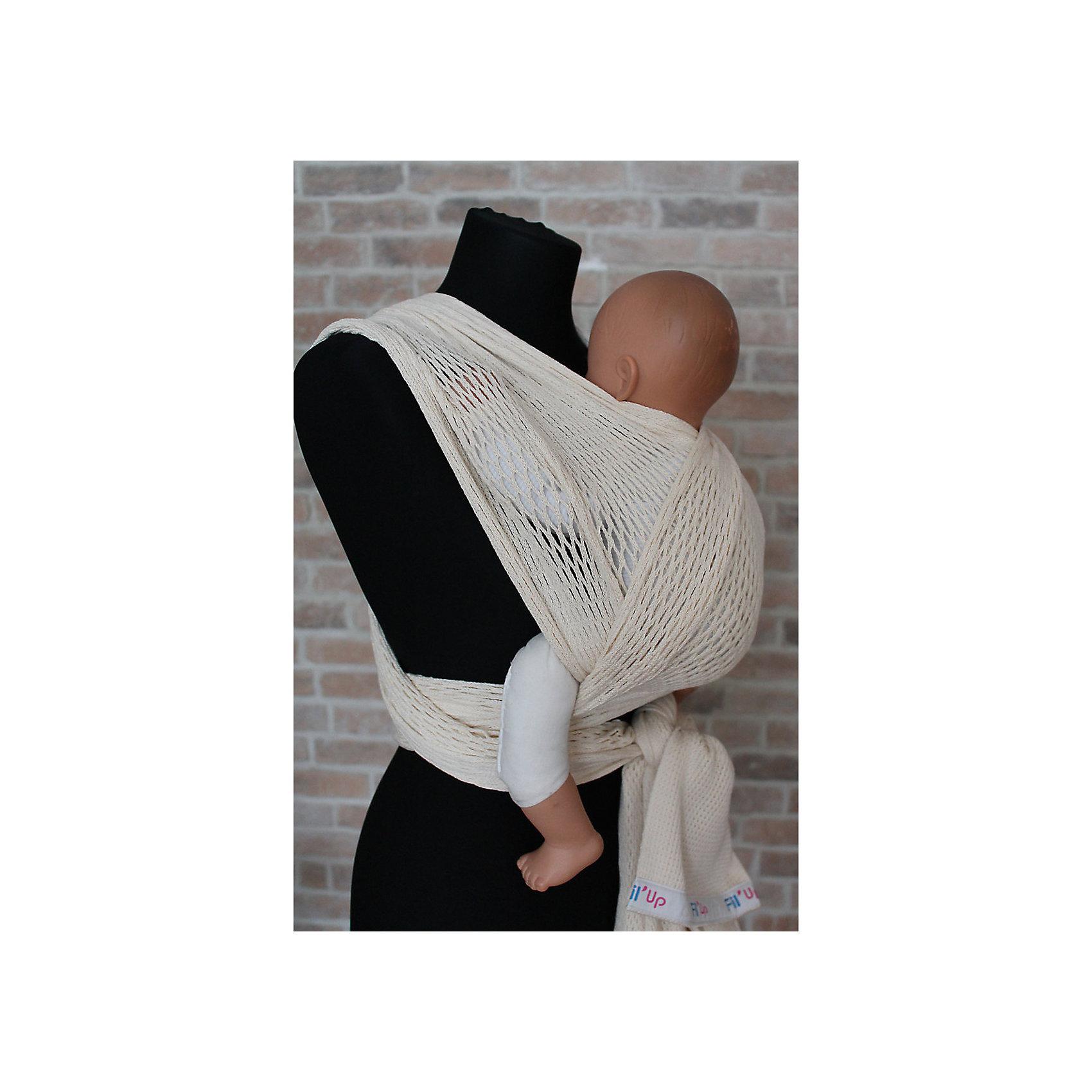 Слинг-шарф из хлопка плетеный размер l-xl, Филап, Filt, экрюСлинги и рюкзаки-переноски<br>Характеристики:<br><br>• разработан совместно с врачами-ортопедами;<br>• обеспечивает оптимальную поддержку ребенка;<br>• легко наматывается;<br>• два способа намотки: «простой крест» и «двойной крест»;<br>• равномерно распределяет нагрузку на спину;<br>• основное положение: лицом к маме;<br>• подходит для автоматической стирки при температуре 30 градусов;<br>• сумочка в комплекте;<br>• цвет: экрю;<br>• материал: хлопок;<br>• возраст ребенка: 3 месяца-2 года (до 15 кг);<br>• размер слинга: 4,8х0,5 м;<br>• размер упаковки: 24х26х7 см;<br>• вес: 430 грамм;<br>• страна бренда: Франция.<br><br>Слинг-шарф FilUp - прекрасный вариант для любого сезона. Главная особенность модели - сетчатое плетение из натурального хлопка. Такой вид полотна не позволит ребенку перегреться за счет отсутствия дополнительного слоя ткани, свойственного для обычных слингов.<br><br>Возможны три положения ребенка в слинге: лицом к маме, на боку и за спиной. Полотно слинг-шарфа легко растягивается и обладает необходимой упругостью для правильной посадки ребенка.<br><br>Концы слинга сделаны более узкими, чтобы вы могли убрать лишнюю ткань. Средняя, более широкая часть поддерживает ножки ребенка в позе «лягушки», что немаловажно для правильного развития тазобедренных суставов. <br><br>Слинг-шарф подходит для ручной и автоматической стирки при температуре 30 градусов. Длина полотна - 4,8 метра. Ширина полотна - 0,5 метра. Подходит для детей от 3-4-х месяцев до 1,5-2-х лет (весом до 15 килограммов). В комплект входит сумочка-авоська, которая подойдет для бутылочек, салфеток и прочих необходимых предметов.<br><br>Слинг-шарф из хлопка плетеный размер l-xl, Филап, Filt (Филт), экрю можно купить в нашем интернет-магазине.<br><br>Ширина мм: 800<br>Глубина мм: 800<br>Высота мм: 50<br>Вес г: 500<br>Возраст от месяцев: 0<br>Возраст до месяцев: 12<br>Пол: Унисекс<br>Возраст: Детский<br>SKU: 5445101