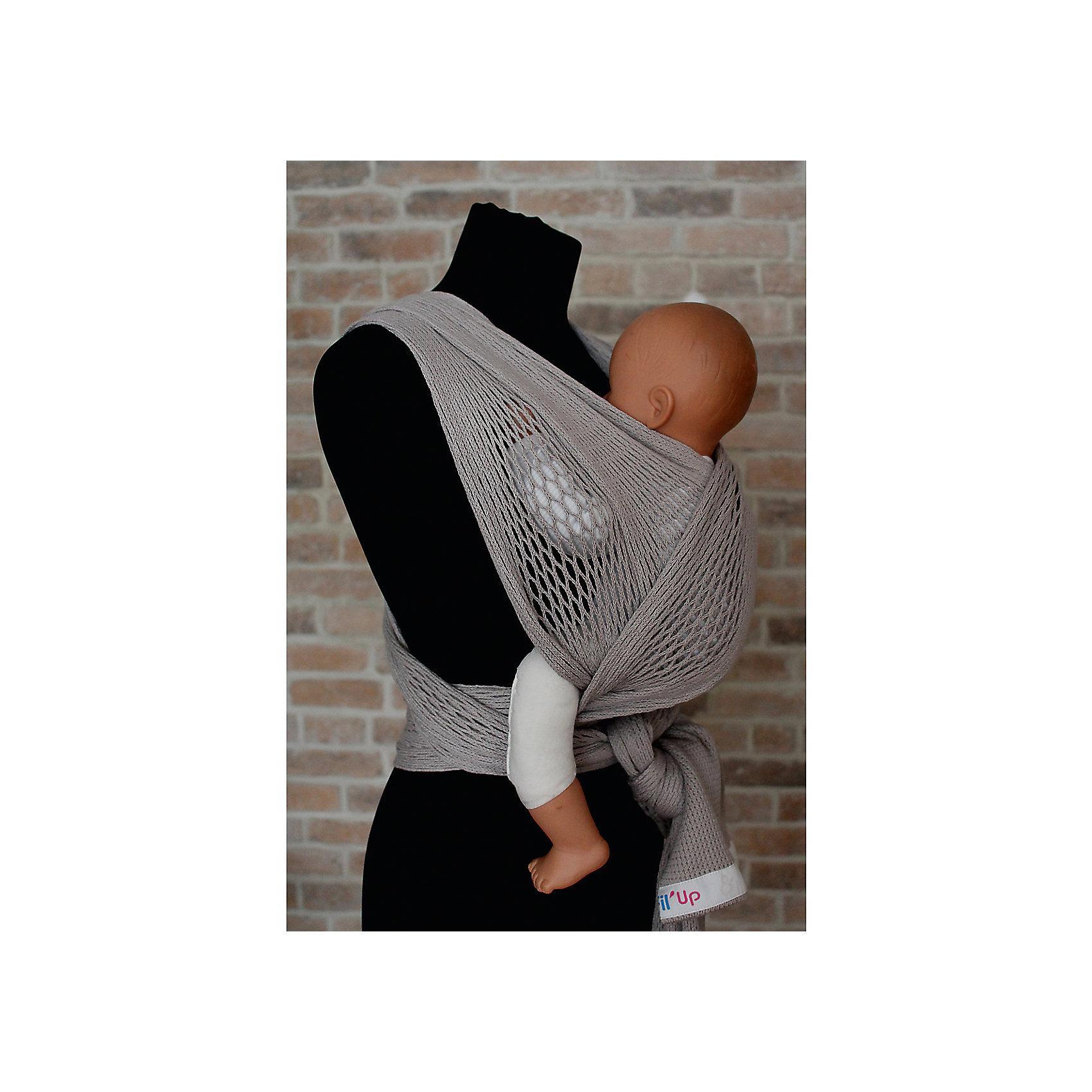 Слинг-шарф из хлопка плетеный размер l-xl, Филап, Filt, серыйСлинги и рюкзаки-переноски<br>Характеристики:<br><br>• разработан совместно с врачами-ортопедами;<br>• обеспечивает оптимальную поддержку ребенка;<br>• легко наматывается;<br>• два способа намотки: «простой крест» и «двойной крест»;<br>• равномерно распределяет нагрузку на спину;<br>• основное положение: лицом к маме;<br>• подходит для автоматической стирки при температуре 30 градусов;<br>• сумочка в комплекте;<br>• цвет: серый<br>• материал: хлопок;<br>• возраст ребенка: 3 месяца-2 года (до 15 кг);<br>• размер слинга: 4,8х0,5 м;<br>• размер упаковки: 24х26х7 см;<br>• вес: 430 грамм;<br>• страна бренда: Франция.<br><br>Слинг-шарф FilUp - прекрасный вариант для любого сезона. Главная особенность модели - сетчатое плетение из натурального хлопка. Такой вид полотна не позволит ребенку перегреться за счет отсутствия дополнительного слоя ткани, свойственного для обычных слингов.<br><br>Возможны три положения ребенка в слинге: лицом к маме, на боку и за спиной. Полотно слинг-шарфа легко растягивается и обладает необходимой упругостью для правильной посадки ребенка.<br><br>Концы слинга сделаны более узкими, чтобы вы могли убрать лишнюю ткань. Средняя, более широкая часть поддерживает ножки ребенка в позе «лягушки», что немаловажно для правильного развития тазобедренных суставов. <br><br>Слинг-шарф подходит для ручной и автоматической стирки при температуре 30 градусов. Длина полотна - 4,8 метра. Ширина полотна - 0,5 метра. Подходит для детей от 3-4-х месяцев до 1,5-2-х лет (весом до 15 килограммов). В комплект входит сумочка-авоська, которая подойдет для бутылочек, салфеток и прочих необходимых предметов.<br><br>Слинг-шарф из хлопка плетеный размер l-xl, Филап, Filt (Филт), серый можно купить в нашем интернет-магазине.<br><br>Ширина мм: 800<br>Глубина мм: 800<br>Высота мм: 50<br>Вес г: 500<br>Возраст от месяцев: 0<br>Возраст до месяцев: 12<br>Пол: Унисекс<br>Возраст: Детский<br>SKU: 5445103