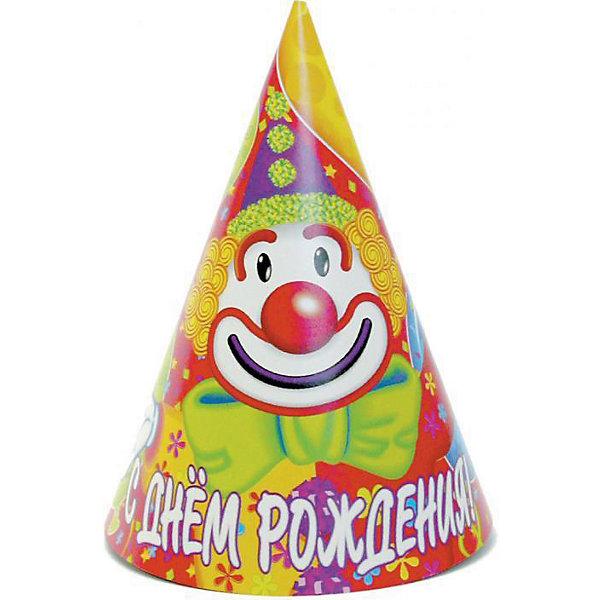 Колпак праздничный С Днем Рождения. Клоун,  8шт., Веселая Затея