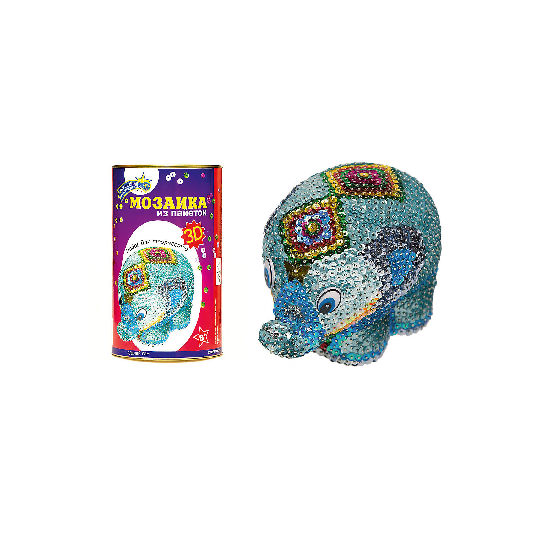 Мозаика из пайеток 3D Слон, Волшебная мастерскаяМозаика<br>Мозаика из пайеток 3D Слон, Волшебная мастерская <br><br>Характеристики: <br><br>• Возраст: от 8 лет<br>• Материал: пенопласт, пластик<br>• В комплекте: заготовка, гвоздики, пайетки<br>• Вес: 550г<br>• Размер коробки: 120х210х120мм<br><br>В этом наборе содержится не просто мозаика, но и объемная игрушка, которую необходимо украсить разноцветными яркими пайетками. Игрушечный слоник, изготовленный из пенопласта (для удобного закрепления украшений) и набор ярких пайеток для его декорирования подарят вашему ребенку много радости и дадут проявить воображение. <br><br>Пайетки необходимо прикреплять к фигурке при помощи специальных гвоздиков, потому этот набор рекомендуется для использования детьми от 8 лет.<br><br>Мозаику из пайеток 3D Слон, Волшебная мастерская можно купить в нашем интернет-магазине.<br><br>Ширина мм: 120<br>Глубина мм: 210<br>Высота мм: 120<br>Вес г: 550<br>Возраст от месяцев: 36<br>Возраст до месяцев: 2147483647<br>Пол: Женский<br>Возраст: Детский<br>SKU: 5445430