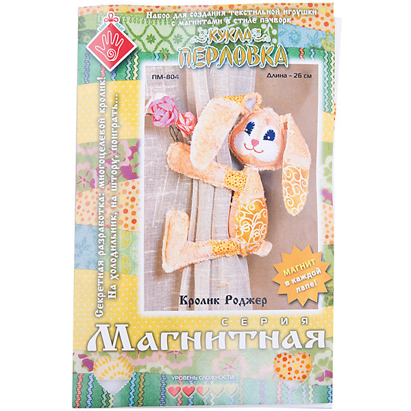 Набор для изготовления  игрушки Пасхальный Кролик, ПерловкаШитьё<br>Набор для изготовления игрушки Пасхальный Кролик, Перловка<br><br>Характеристики: <br><br>• Размер игрушки: 26 см<br>• Материал: Хлопок, Фетр, Металл, Атлас<br>• В комплекте: Ткань, нитки, пуговицы, магниты, проволока, кнопка, листы с выкройками, инструкция<br>• Вес: 100г<br><br>Этот набор для творчества позволит вашему ребенку создать очаровательную игрушку. Ткани в комплекте выполнены в мягких пастельных тонах и состоят из натурального хлопка. В составе имеется подробная инструкция и все необходимое для декорирования фигурки. <br><br>Особенностями данного комплекта являются магниты, которые вставляются в ручки и ножки игрушки. Это позволяет крепить игрушку на любую металлическую поверхность.<br><br>Набор для изготовления игрушки Пасхальный Кролик, Перловка можно купить в нашем интернет-магазине.<br>Ширина мм: 150; Глубина мм: 10; Высота мм: 275; Вес г: 100; Возраст от месяцев: 60; Возраст до месяцев: 2147483647; Пол: Женский; Возраст: Детский; SKU: 5445438;