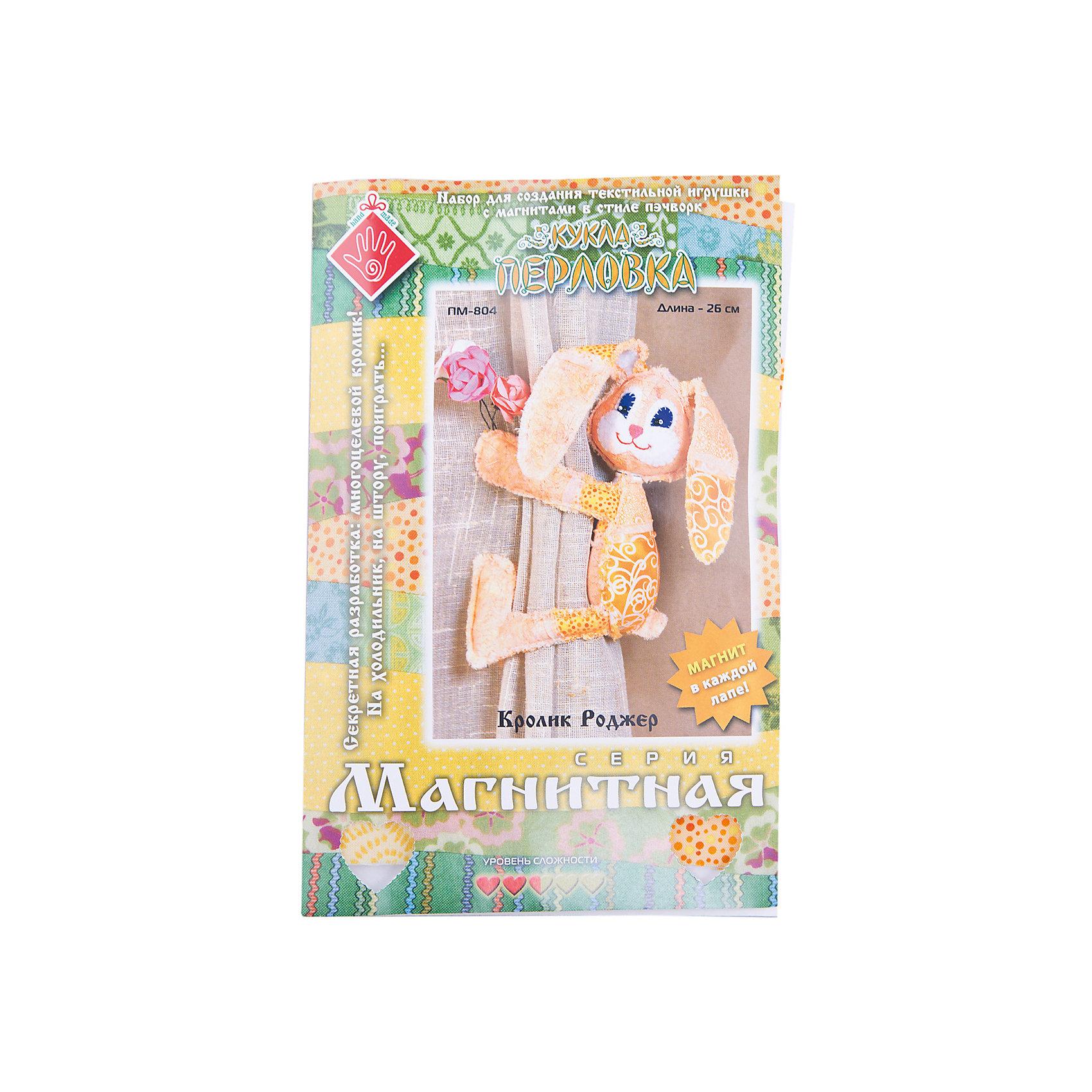 Набор для изготовления  игрушки Пасхальный Кролик, ПерловкаРукоделие<br>Набор для изготовления игрушки Пасхальный Кролик, Перловка<br><br>Характеристики: <br><br>• Размер игрушки: 26 см<br>• Материал: Хлопок, Фетр, Металл, Атлас<br>• В комплекте: Ткань, нитки, пуговицы, магниты, проволока, кнопка, листы с выкройками, инструкция<br>• Вес: 100г<br><br>Этот набор для творчества позволит вашему ребенку создать очаровательную игрушку. Ткани в комплекте выполнены в мягких пастельных тонах и состоят из натурального хлопка. В составе имеется подробная инструкция и все необходимое для декорирования фигурки. <br><br>Особенностями данного комплекта являются магниты, которые вставляются в ручки и ножки игрушки. Это позволяет крепить игрушку на любую металлическую поверхность.<br><br>Набор для изготовления игрушки Пасхальный Кролик, Перловка можно купить в нашем интернет-магазине.<br><br>Ширина мм: 150<br>Глубина мм: 10<br>Высота мм: 275<br>Вес г: 100<br>Возраст от месяцев: 60<br>Возраст до месяцев: 2147483647<br>Пол: Женский<br>Возраст: Детский<br>SKU: 5445438