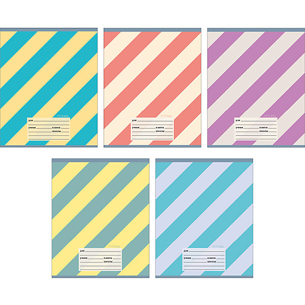 Комплект тетрадей Полосатая серия (10 шт), 18 листов, Канц-ЭксмоБумажная продукция<br>Характеристики комплекта тетрадей Полосатая серия:<br><br>• размеры: 20.2х16.3х3.5 см<br>• количество листов: 18 шт.<br>• разлиновка: линейка<br>• формат: А 5 <br>• комплектация: тетрадь<br>• бумага: офсет, плотностью 60 г/м2.<br>• обложка: мелованный картон <br>• бренд: Канц-Эксмо<br>• страна бренда: Россия<br>• страна производителя: Россия<br><br>Комплект тетрадей Полосатая серия от производителя Канц-Эксмо выполнен в формате А5. Количество листов 18, тетради в линейку с полями. Крепление: скрепка. Обложка у изделий плотная - мелованный картон, выборочный лак <br><br>Комплект тетрадей Полосатая серия от производителя Канц-Эксмо можно купить в нашем интернет-магазине.<br>Ширина мм: 210; Глубина мм: 165; Высота мм: 20; Вес г: 52; Возраст от месяцев: 72; Возраст до месяцев: 2147483647; Пол: Унисекс; Возраст: Детский; SKU: 5448385;