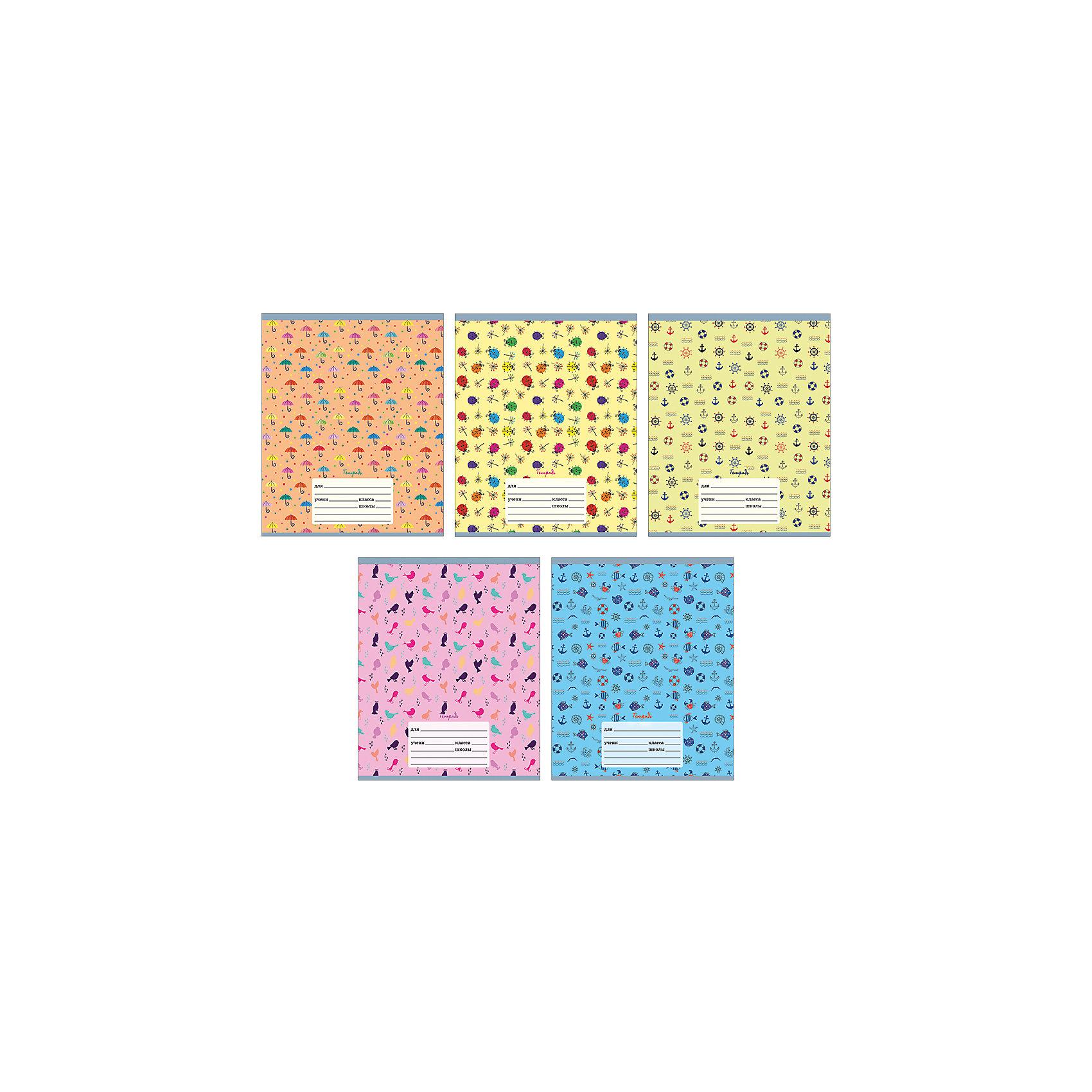 Комплект тетрадей Разноцветный орнамент (10 шт), 18 листов, Канц-ЭксмоБумажная продукция<br>Характеристики комплекта тетрадей Разноцветный орнамент:<br><br>• размеры: 20.2х16.3х3.5 см<br>• количество листов: 18 шт.<br>• разлиновка: клетка<br>• формат: А 5 <br>• комплектация: тетрадь<br>• бумага: офсет, плотностью 60 г/м2.<br>• обложка: мелованный картон , выборочный лак.<br>• бренд: Канц-Эксмо<br>• страна бренда: Россия<br>• страна производителя: Россия<br><br>Комплект тетрадей Разноцветный орнамент от производителя Канц-Эксмо выполнен в формате А5. Количество листов 18, тетради в клетку с полями. Крепление: скрепка. Обложка у изделий плотная - мелованный картон, выборочный лак.<br><br>Комплект тетрадей Разноцветный орнамент от производителя Канц-Эксмо можно купить в нашем интернет-магазине.<br><br>Ширина мм: 210<br>Глубина мм: 165<br>Высота мм: 20<br>Вес г: 52<br>Возраст от месяцев: 72<br>Возраст до месяцев: 2147483647<br>Пол: Унисекс<br>Возраст: Детский<br>SKU: 5448389