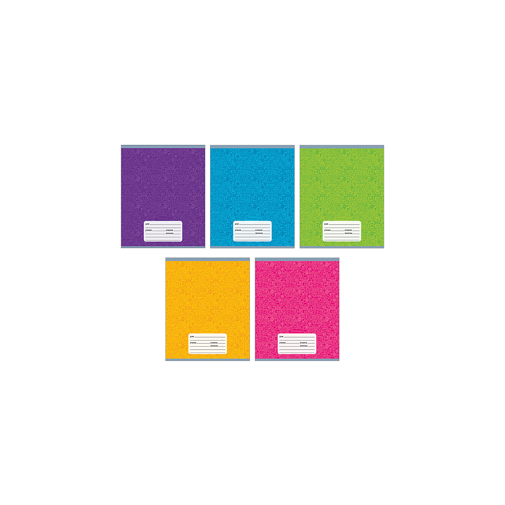 Комплект тетрадей Школьный мир (10 шт), 18 листов, Канц-ЭксмоБумажная продукция<br>Характеристики комплекта тетрадей Школьный мир:<br><br>• размеры: 20.2х16.3х3.5 см<br>• количество листов: 18 шт.<br>• разлиновка: клетка<br>• формат: А 5 <br>• комплектация: тетрадь<br>• бумага: офсет, плотностью 60 г/м2.<br>• обложка: мелованный картон , выборочный лак.<br>• бренд: Канц-Эксмо<br>• страна бренда: Россия<br>• страна производителя: Россия<br><br>Комплект тетрадей Школьный мир от производителя Канц-Эксмо выполнен в формате А5, в однотонных ярких цветах. Количество листов 18, тетради в клетку с полями. Крепление: скрепка. Обложка у изделий плотная - мелованный картон, выборочный лак.<br><br>Комплект тетрадей Школьный мир от производителя Канц-Эксмо можно купить в нашем интернет-магазине.<br><br>Ширина мм: 210<br>Глубина мм: 165<br>Высота мм: 20<br>Вес г: 52<br>Возраст от месяцев: 72<br>Возраст до месяцев: 2147483647<br>Пол: Унисекс<br>Возраст: Детский<br>SKU: 5448390