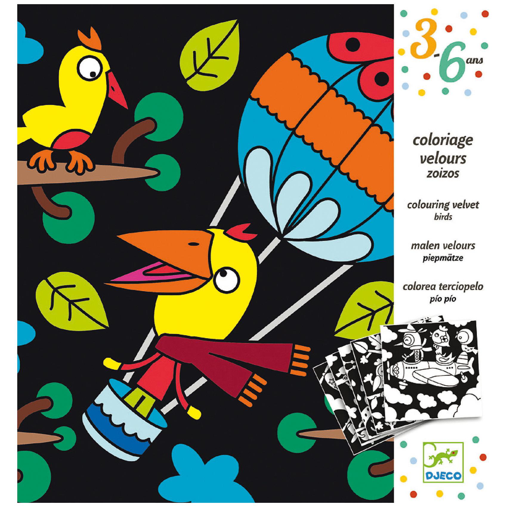 Бархатные раскраски Птицы, DJECOРаскраски для детей<br>Характеристики бархатных раскрасок Птицы:<br><br>• возраст: от 2 лет<br>• пол: универсальный<br>• комплект: 5 листов раскрасок.<br>• состав: бархат, картон.<br>• размер набора: 22 х 23 см.<br>• упаковка: картонная коробка блистерного типа.<br>• бренд: Djeco<br>• страна обладатель бренда: Франция.<br><br>Набор бархатных раскрасок Птицы от компании Djeco – это интересный набор, который может понравиться детям, любящим рисовать.<br>В набор входит пять картонных листов с нанесенными на них рисунками – они изображают разнообразных веселых птичек. Фон рисунка – бархатная бумага, которая не только красиво выглядит, но и поможет ребенку в раскрашивании.<br><br>Бархатные раскраски Птицы от торговой марки Djeco (Джеко) можно купить в нашем интернет-магазине.<br><br>Ширина мм: 230<br>Глубина мм: 220<br>Высота мм: 100<br>Вес г: 120<br>Возраст от месяцев: 36<br>Возраст до месяцев: 2147483647<br>Пол: Унисекс<br>Возраст: Детский<br>SKU: 5448818