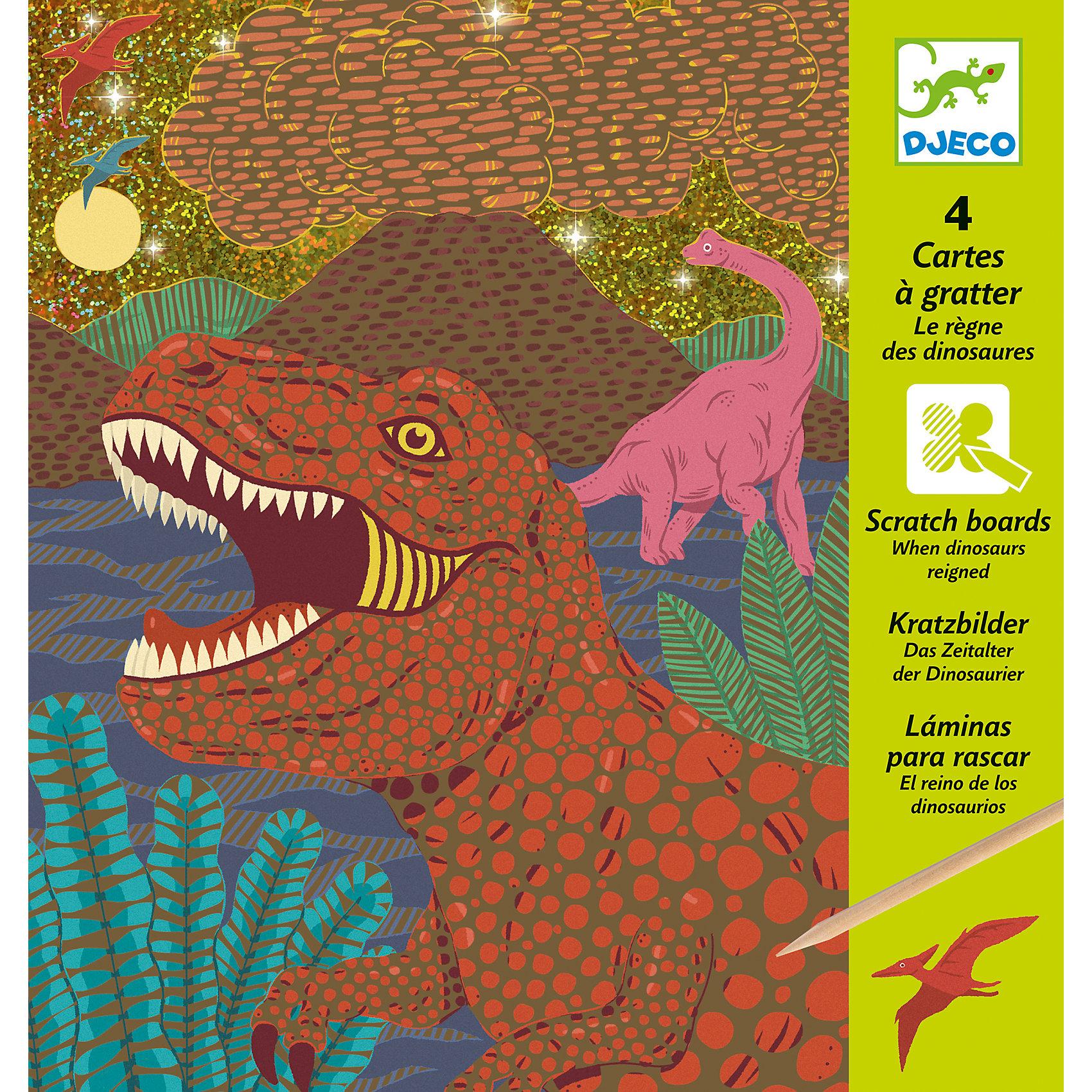 Набор для творчества Динозавр, DJECOГравюры для детей<br>Характеристики набора для творчества Динозавр:<br><br>• пол универсальный<br>• возраст: от 3 лет<br>• материал: бумага, дерево, блестки<br>• состав набора: 4 картинки, деревянный стек, подробная инструкция<br>• тип набора: создание картинок<br>• упаковка: картонная коробка<br>• размер упаковки: 22 x 23 см<br>• размер товара: 21 х 15 см.<br>• бренд: Djeco<br>• страна обладателя бренда: Франция<br><br>Набор Динозавр от французского производителя Djeco - необычный набор для детского творчества с удивительным сюрпризом. Используя обыкновенную деревянную палочку, ребенок царапает по картинке, и постепенно начинают проявляться штриховки и узоры. Каждая картинка имеет слои, которые нужно будет стирать палочкой, получая спрятанное за ними изображение. Легко и просто, как по волшебству, получаются красивые картинки, изображающие грозных доисторических обитателей нашей планеты. Некоторые части картинок украшены мерцающими блестками. <br><br>Набор для творчества Динозавр торговой марки Djeco (Джеко) можно купить в нашем интернет-магазине.<br><br>Ширина мм: 220<br>Глубина мм: 230<br>Высота мм: 20<br>Вес г: 108<br>Возраст от месяцев: 72<br>Возраст до месяцев: 2147483647<br>Пол: Унисекс<br>Возраст: Детский<br>SKU: 5448825
