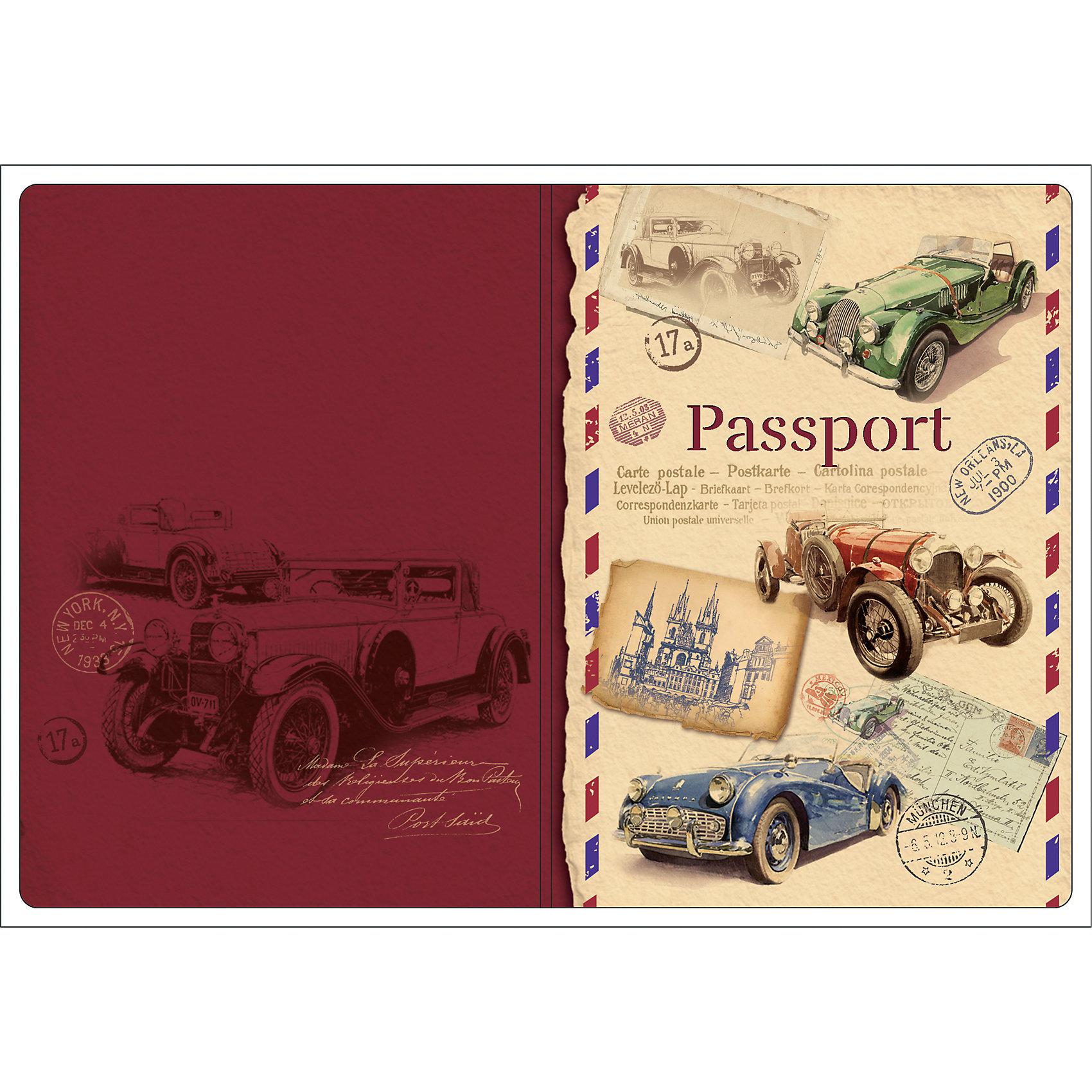 """Обложка для паспорта """"Ретро-автомобили"""", Феникс-Презент от myToys"""
