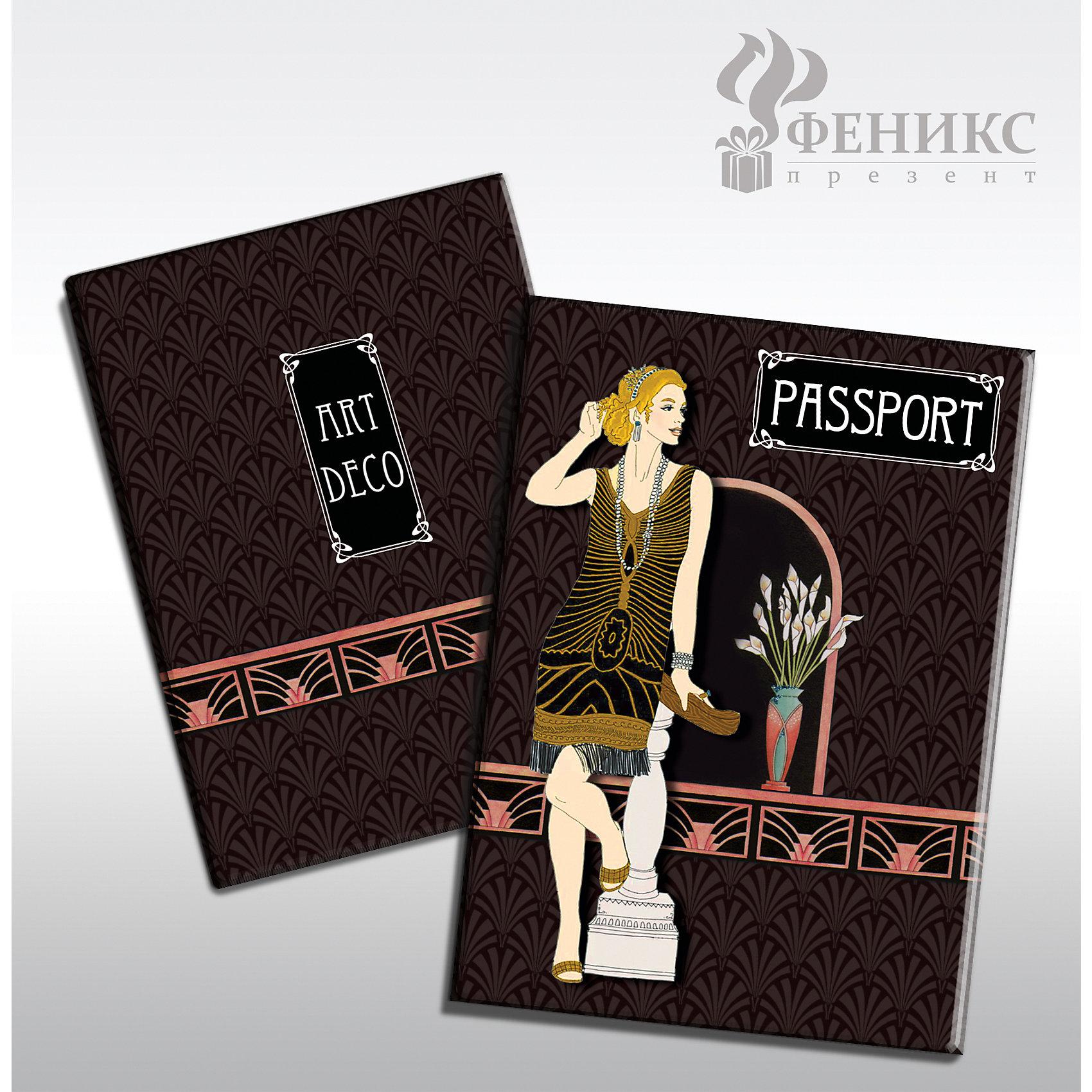 Обложка для паспорта Ар-Деко, Феникс-ПрезентВ дорогу<br>Обложка для паспорта Ар-Деко, Феникс-Презент<br><br>Характеристики:<br><br>• оригинальный дизайн<br>• высокая прочность<br>• размер: 13,3х19,1 см<br>• материал: ПВХ<br><br>Обложка Ар-Деко надежно защитит ваш паспорт от механических воздействий. Она выполнена из качественного поливинилхлорида, устойчивого к износу. На обложке изображен рисунок в стиле Ар Деко. Практичная и оригинальная обложка станет отличным подарком!<br><br>Обложку для паспорта Ар-Деко, Феникс-Презент можно купить в нашем интернет-магазине.<br><br>Ширина мм: 133<br>Глубина мм: 191<br>Высота мм: 50<br>Вес г: 35<br>Возраст от месяцев: 168<br>Возраст до месяцев: 2147483647<br>Пол: Унисекс<br>Возраст: Детский<br>SKU: 5449594