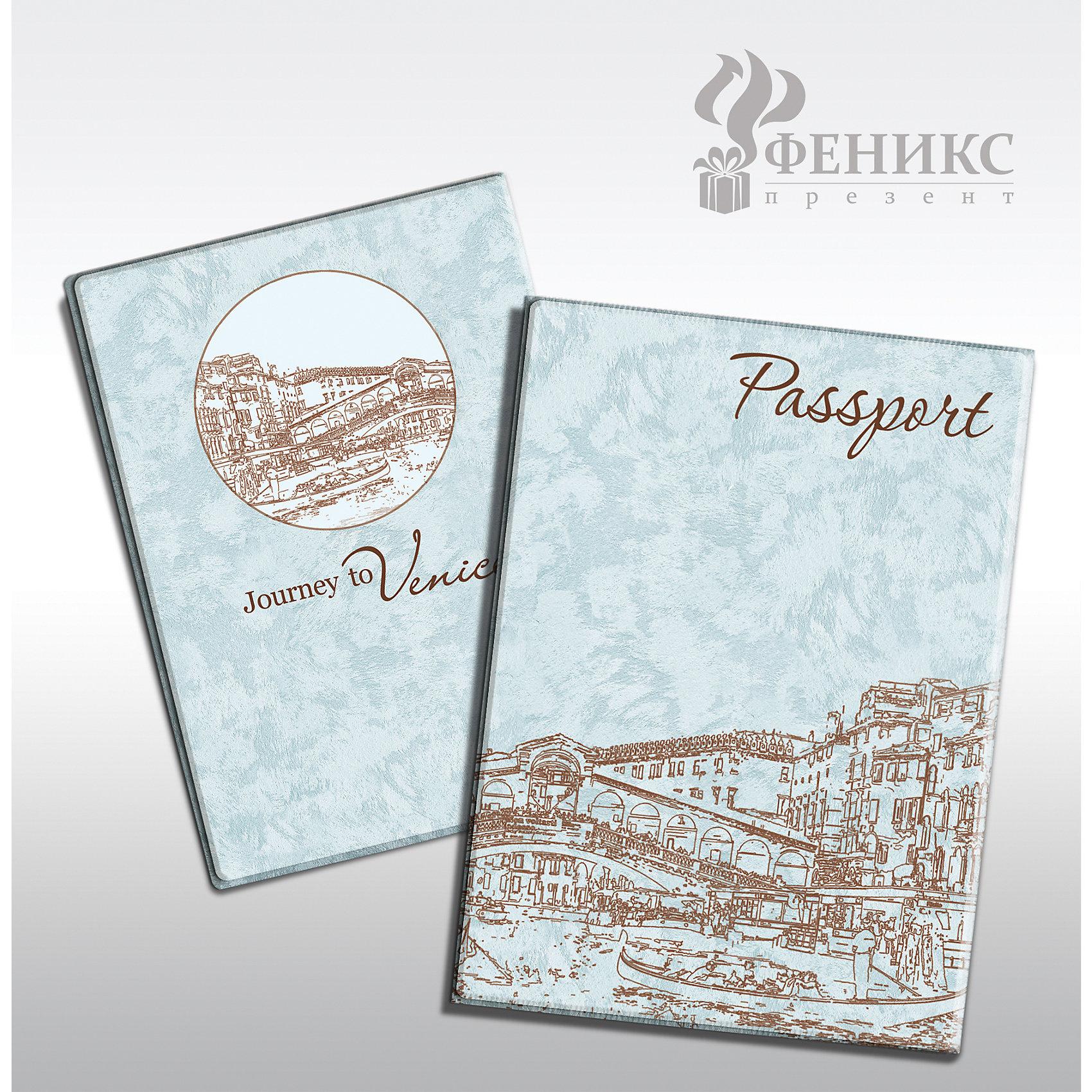 Обложка для паспорта Путешествие в Венецию, Феникс-ПрезентОбложка для паспорта Путешествие в Венецию, Феникс-Презент <br><br>Характеристики:<br><br>• оригинальный дизайн<br>• высокая прочность<br>• размер: 13,3х19,1 см<br>• материал: ПВХ<br><br>Для защиты документов от намокания, истирания и других повреждений необходимо выбрать прочную обложку. Обложка Путешествие в Венецию изготовлена из качественного поливинилхлорида, устойчивого к износу. На обложке изображен пейзаж Венеции. Качественная обложка с оригинальным дизайном подчеркнет индивидуальность и поднимет настроение.<br><br>Обложку для паспорта Путешествие в Венецию, Феникс-Презент вы можете купить в нашем интернет-магазине.<br><br>Ширина мм: 133<br>Глубина мм: 191<br>Высота мм: 50<br>Вес г: 35<br>Возраст от месяцев: 168<br>Возраст до месяцев: 2147483647<br>Пол: Унисекс<br>Возраст: Детский<br>SKU: 5449598