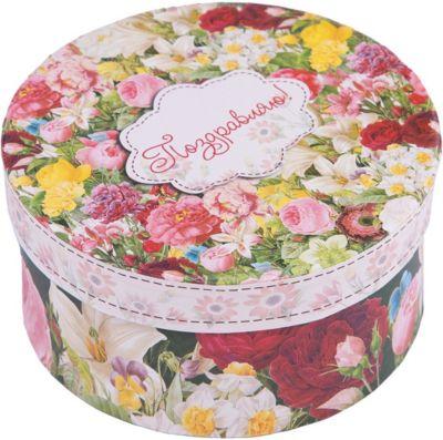 Коробка подарочная Райский сад , 14х14х7см., Феникс-Презент