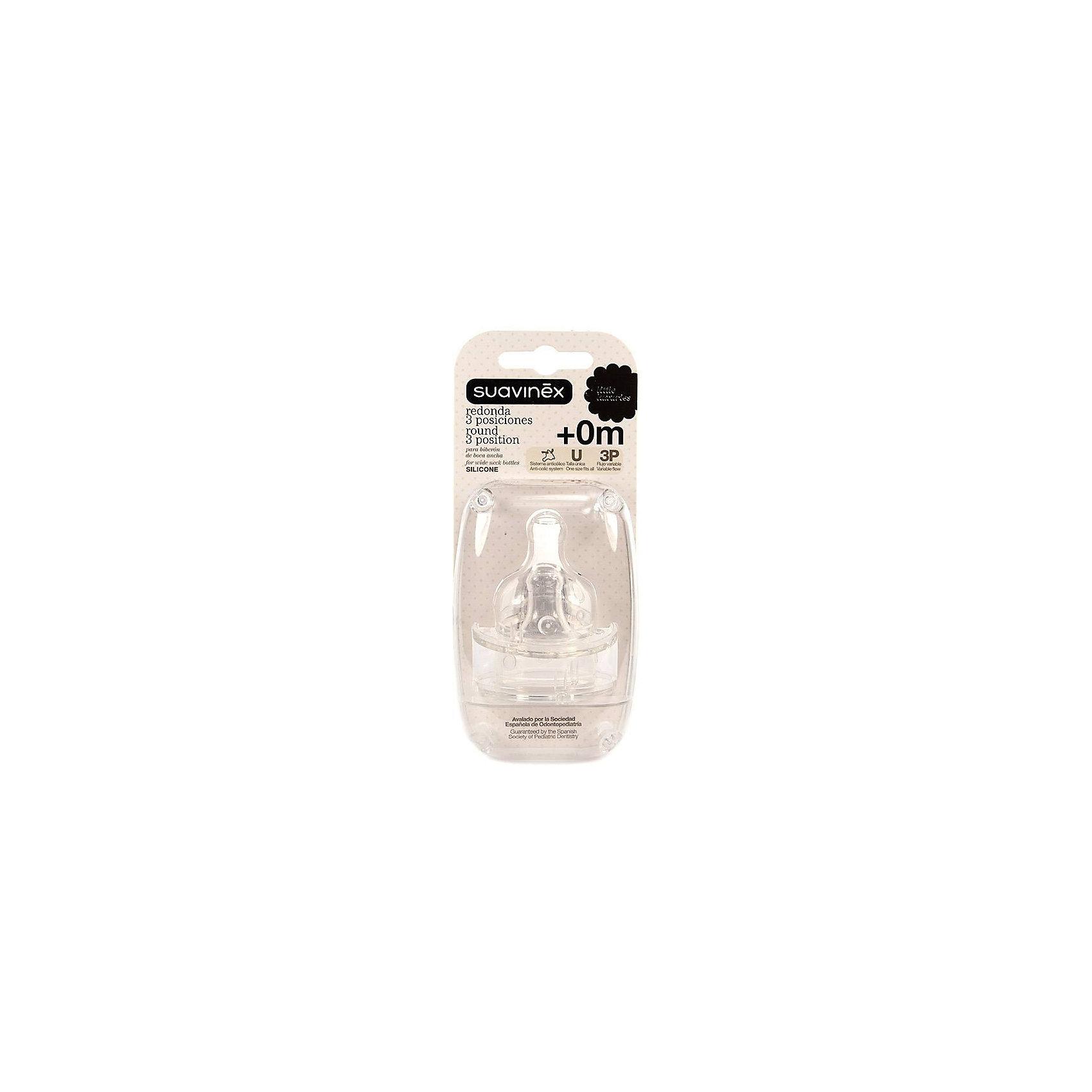 Соска силиконовая 3позиции от 0мес, 2шт., SuavinexХарактеристики:<br><br>• Наименование: соска для кормления<br>• Рекомендуемый возраст: от 0 месяцев<br>• Материал: силикон<br>• Поток: 3 уровня<br>• Комплектация: 2 соски<br>• Подходит для всех бутылочек производителя Suavinex<br>• Вес: 45 г<br>• Параметры (Д*Ш*В): 6,5*6*14 см <br>• Особенности ухода: можно мыть в теплой воде, регулярная стерилизация <br><br>Соска силиконовая 3 позиции от 0 мес, 2 шт., Suavinex изготовлена испанским торговым брендом, специализирующимся на выпуске товаров для кормления и аксессуаров новорожденным и младенцам. Продукция от Suavinex разработана с учетом рекомендаций педиатров и стоматологов, что гарантирует качество и безопасность использованных материалов. <br><br>Силикон, из которого изготовлена соска, длительное время сохраняет свои свойства, не имеет запаха и вкуса. Форма у соски способствует равномерному распределению давления на небо, что обеспечивает правильное формирование речевого аппарата и профилактику логопедических проблем в будущем. У соски предусмотрено 3 позиции: смена позиций осуществляется за счет поворота бутылочки. Изделие предназначено для молочных смесей и воды. <br><br>Соску силиконовую 3 позиции от 0 мес, 2 шт., Suavinex можно купить в нашем интернет-магазине.<br><br>Ширина мм: 65<br>Глубина мм: 60<br>Высота мм: 140<br>Вес г: 45<br>Возраст от месяцев: 0<br>Возраст до месяцев: 24<br>Пол: Унисекс<br>Возраст: Детский<br>SKU: 5451343