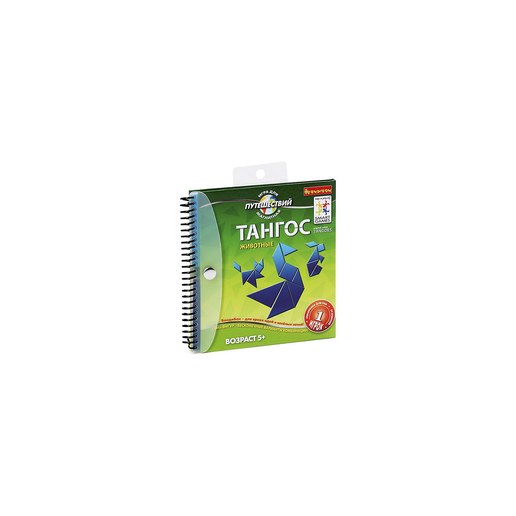 Магнитная игра для путешествий Тангос Животные, BondibonИгры для развлечений<br>Магнитная игра для путешествий Тангос Животные, Bondibon (Бондибон).<br><br>Характеристики:<br><br>• Возраст: от 6 лет<br>• Комплектация: книжка, 7 магнитных геометрических фигур<br>• Количество игроков: 1<br>• Размер игрового поля: 13х15 см.<br>• Материал: пластик, картон, магнит<br>• Упаковка: пакет<br>• Размер упаковки: 24х18х2,5 см.<br><br>Удивительная старинная игра, несмотря на кажущуюся простоту, одинаково увлекает и детей, и взрослых. Столетия назад в Китае была придумана удивительная игра, состоящая из семи плоских геометрических фигурок для игры, которые называются танграммы: пять треугольников, один квадрат и параллелограмм, из которых выкладывали множество фигур-силуэтов. <br><br>Игра Тангос выполнена в виде красивой компактной книжки со специальным магнитным полем, внутри которой имеется блокнот, содержащий 24 увлекательных задания 4-х уровней сложности с ответами и 7 геометрических фигур на магнитах. Для ребенка станет большим открытием, что из семи геометрических фигурок можно создавать бесконечное множество изображений животных. Магнитные фигуры крепятся на магнитном поле книжки-футляра. <br><br>Размер игры позволит без труда взять её с собой в путешествие. Внешне простая игра окажется увлекательным спутником в любых путешествиях! Игра развивает логическое мышление, зрительное и пространственное восприятие.<br><br>Магнитную игру для путешествий Тангос Животные, Bondibon (Бондибон) можно купить в нашем интернет-магазине.<br><br>Ширина мм: 160<br>Глубина мм: 20<br>Высота мм: 165<br>Вес г: 225<br>Возраст от месяцев: 60<br>Возраст до месяцев: 2147483647<br>Пол: Унисекс<br>Возраст: Детский<br>SKU: 5451754