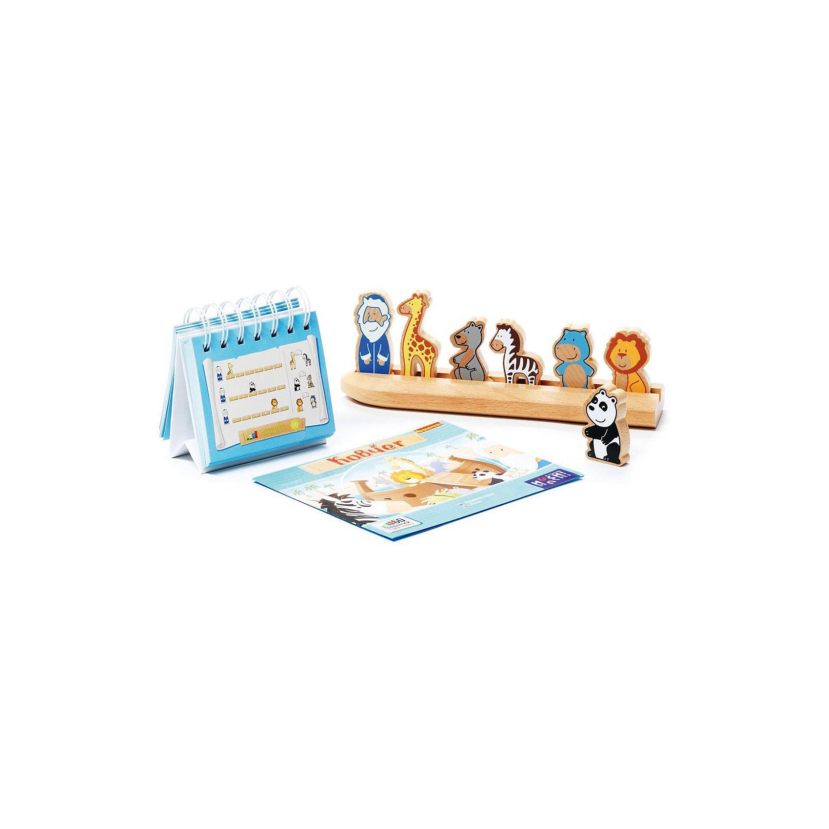 Логическая игра Ковчег, BondibonНастольные игры<br>Логическая игра Ковчег, Bondibon (Бондибон).<br><br>Характеристики:<br><br>• Возраст: от 4 лет<br>• Комплектация: буклет с 60 заданиями, деревянная подставка-ковчег, 7 деревянных фигурок (Ной, жираф, кенгуру, лев, бегемот, панда, зебра)<br>• Материал: древесина<br>• Упаковка: картонная коробка<br>• Размер упаковки: 6х25х25 см.<br>• Вес: 585 гр.<br><br>Веселая игра с симпатичными зверушками. Играть в эту игру особенно приятно, когда на улице идет дождь и капли воды громко стучат по земле, прямо как во время Всемирного потопа. Все животные собираются спастись на деревянном Ноевом ковчеге. Помоги им сесть так, чтобы все поместились на маленькой лодке. Ной всегда впереди, он должен следить удобно ли его пассажирам, не ссорятся ли жираф с белым медведем, не толкаются ли слон и панда! Если вы правильно определите, в каком порядке должны сидеть животные в ковчеге, вы сможете решить задачку и спасти их всех. Это непростая работа! <br><br>В игре целых 60 заданий 4 уровней сложности! Реши их все! Помоги зверям спастись! Игра выполнена из качественной древесины, играть с милыми зверушками будет приятно и детям и увлеченным взрослым. Игра знакомит малышей с различными животными, развивает логическое и пространственное мышление.<br><br>Логическую игру Ковчег, Bondibon (Бондибон) можно купить в нашем интернет-магазине.<br><br>Ширина мм: 245<br>Глубина мм: 55<br>Высота мм: 240<br>Вес г: 667<br>Возраст от месяцев: 48<br>Возраст до месяцев: 144<br>Пол: Унисекс<br>Возраст: Детский<br>SKU: 5451755