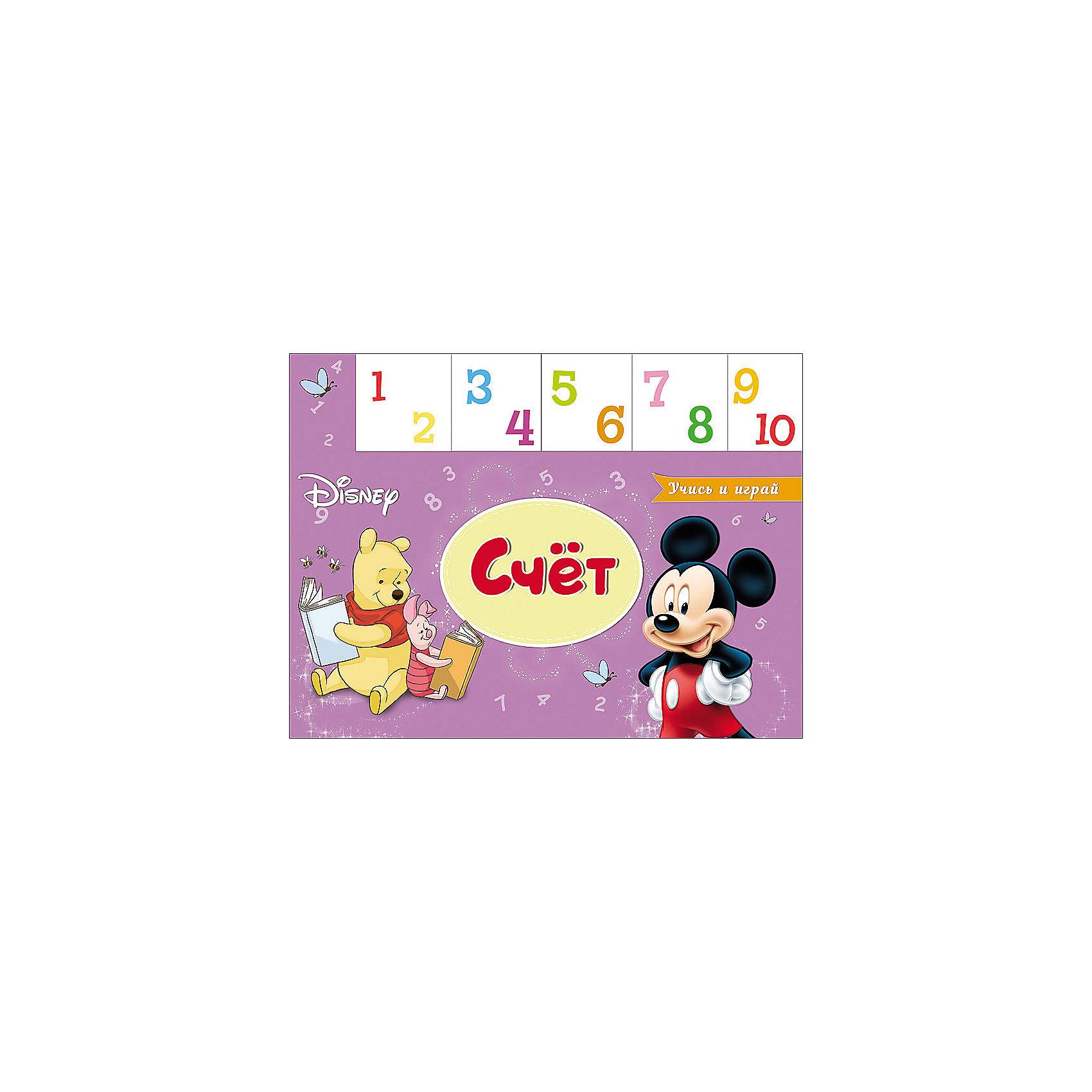 Счет, DisneyПроф-Пресс<br>Книга Вырубка, лесенка. Счет, Disney.<br><br>Характеристики:<br><br>• Издательство: Проф-Пресс, 2016 г.<br>• Серия: Disney. Учись и играй<br>• Тип обложки: картонная обложка<br>• Оформление: вырубка<br>• Иллюстрации: цветные<br>• Количество страниц: 10 (картон)<br>• Размер: 155x210x5 мм.<br>• Вес: 112 гр.<br>• ISBN: 9785378257645<br><br>Отправляемся в увлекательное путешествие к первым знаниям! Вместе с любимыми героями Disney ты сможешь: считать от 1 до 10, писать цифры, выполнять задания. Серия Учись и играй - это познавательные книги-лесенки, где на каждой ступеньке тебя ждут интересная информация и весёлые игры.<br><br>Книгу Вырубка, лесенка. Счет, Disney можно купить в нашем интернет-магазине.<br><br>Ширина мм: 210<br>Глубина мм: 60<br>Высота мм: 155<br>Вес г: 0<br>Возраст от месяцев: 36<br>Возраст до месяцев: 2147483647<br>Пол: Унисекс<br>Возраст: Детский<br>SKU: 5452247