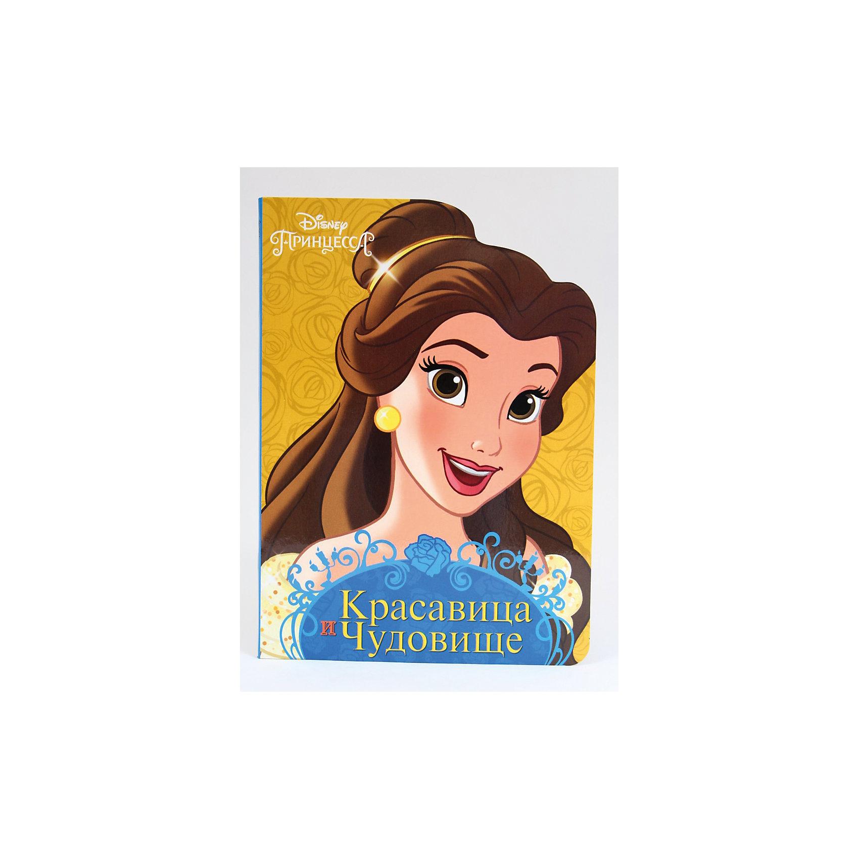 Книга Вырубка. Красавица и чудовище, DisneyКнига Вырубка. Красавица и чудовище, Disney.<br><br>Характеристики:<br><br>• Издательство: Проф-Пресс, 2017 г.<br>• Серия: Disney. Вырубка. Принцессы<br>• Тип обложки: картонная обложка<br>• Оформление: вырубка<br>• Иллюстрации: цветные<br>• Количество страниц: 10 (картон)<br>• Размер: 220x157x4 мм.<br>• Вес: 128 гр.<br>• ISBN: 9785378268184<br><br>Любимые герои Disney снова с нами! Отправившись на поиски отца, прекрасная Белль оказалась в замке Чудовища. Какую тайну скрывает его хозяин? Читайте об этом на страницах новой серии книг с вырубкой! Для чтения взрослыми детям.<br><br>Книгу Вырубка. Красавица и чудовище, Disney можно купить в нашем интернет-магазине.<br><br>Ширина мм: 160<br>Глубина мм: 60<br>Высота мм: 220<br>Вес г: 0<br>Возраст от месяцев: 36<br>Возраст до месяцев: 2147483647<br>Пол: Женский<br>Возраст: Детский<br>SKU: 5452252