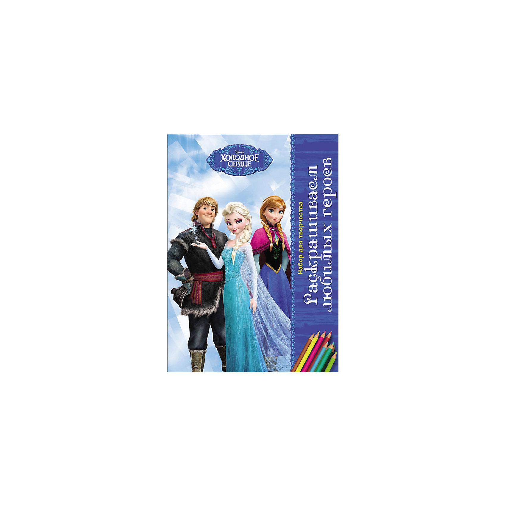 Набор для творчества  Раскрашиваем любимых героев. Холодное сердце, DisneyРазвивающие книги<br>Набор для творчества Раскрашиваем любимых героев. Холодное сердце, Disney.<br><br>Характеристики:<br><br>• Издательство: Проф-Пресс, 2016 г.<br>• Серия: Disney. Наборы для творчества<br>• Иллюстрации: черно-белые<br>• Количество страниц: 88<br>• Упаковка: картонная папка<br>• Размер: 280x202x5 мм.<br>• Вес: 244 гр.<br>• ISBN: 9785378263851<br><br>Набор для творчества Раскрашиваем любимых героев. Холодное сердце, Disney – это папка формата А4, которая содержит листы с черно-белыми изображениями героев мультфильма Холодное сердце. Набор для творчества обязательно придется по душе вашей маленькой художнице!<br><br>Набор для творчества Раскрашиваем любимых героев. Холодное сердце, Disney можно купить в нашем интернет-магазине.<br><br>Ширина мм: 160<br>Глубина мм: 60<br>Высота мм: 220<br>Вес г: 0<br>Возраст от месяцев: 36<br>Возраст до месяцев: 2147483647<br>Пол: Женский<br>Возраст: Детский<br>SKU: 5452261