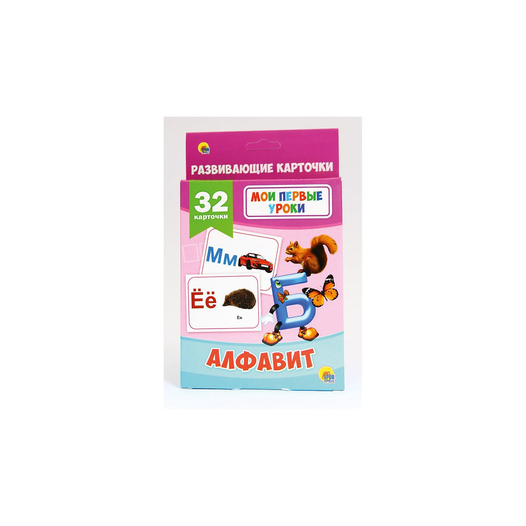 Развивающие карточки  Мои первые урокиОбучающие карточки<br>Развивающие карточки Мои первые уроки.<br><br>Характеристики:<br><br>• Редактор: Грищенко Виктория<br>• Издательство: Проф-Пресс, 2016 г.<br>• Серия: Мои первые уроки<br>• Иллюстрации: цветные<br>• Количество карточек: 32 (картон)<br>• Упаковка: картонный блистер с европодвесом<br>• Размер упаковки: 184х114х18 мм.<br>• Вес: 138 гр.<br>• ISBN: 9785378268740<br><br>Развивающие карточки серии Мои первые уроки помогут малышу выучить алфавит. Для удобства гласные буквы написаны красным цветом, согласные – синим, Ъ и Ь знак – зеленым. Крупные буквы, яркие фотографии, задания «вставь букву» и забавные стихотворения улучшат восприятие информации. Самое главное, что эти уроки будут проходить в отвлечённой игровой форме. Для детей дошкольного возраста.<br><br>Развивающие карточки Мои первые уроки можно купить в нашем интернет-магазине.<br><br>Ширина мм: 185<br>Глубина мм: 117<br>Высота мм: 114<br>Вес г: 0<br>Возраст от месяцев: 36<br>Возраст до месяцев: 2147483647<br>Пол: Унисекс<br>Возраст: Детский<br>SKU: 5452298