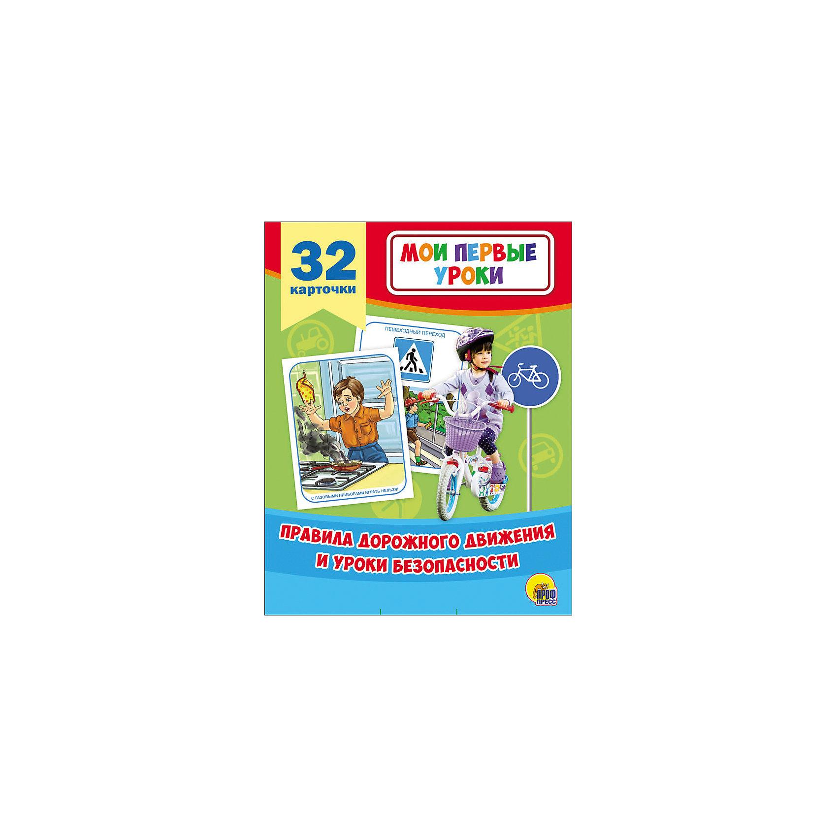 Развивающие карточки  Правила дорожного движенияОбучающие карточки<br>Развивающие карточки Правила дорожного движения.<br><br>Характеристики:<br><br>• Редактор: Грищенко Виктория<br>• Издательство: Проф-Пресс, 2016 г.<br>• Серия: Мои первые уроки<br>• Иллюстрации: цветные<br>• Количество карточек: 32 (картон)<br>• Упаковка: картонный блистер с европодвесом<br>• Размер упаковки: 184х114х18 мм.<br>• Вес: 138 гр.<br>• ISBN: 9785378268788<br><br>Развивающие карточки серии Мои первые уроки в игровой форме познакомят ребёнка с правилами дорожного движения и научат правильно вести себя в опасных ситуациях. На одной стороне каждой карточки написано правило дорожного движения и нарисована картинка, его иллюстрирующая, а на другой стороне текст. Внимательно рассмотрите иллюстрации к правилам дорожного движения, прочитайте правила, объясните необходимость их выполнения. Для детей дошкольного возраста.<br><br>Развивающие карточки Правила дорожного движения можно купить в нашем интернет-магазине.<br><br>Ширина мм: 185<br>Глубина мм: 117<br>Высота мм: 114<br>Вес г: 0<br>Возраст от месяцев: 36<br>Возраст до месяцев: 2147483647<br>Пол: Унисекс<br>Возраст: Детский<br>SKU: 5452301