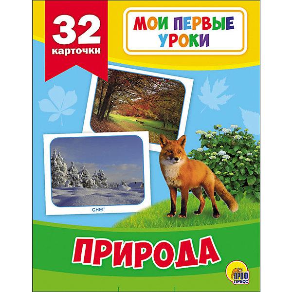 Развивающие карточки  Мои первые уроки. ПриродаОбучающие карточки<br>Развивающие карточки Мои первые уроки. Природа.<br><br>Характеристики:<br><br>• Редактор: Грищенко Виктория<br>• Издательство: Проф-Пресс, 2016 г.<br>• Серия: Мои первые уроки<br>• Иллюстрации: цветные<br>• Количество карточек: 32 (картон)<br>• Упаковка: картонный блистер с европодвесом<br>• Размер упаковки: 184х114х18 мм.<br>• Вес: 138 гр.<br>• ISBN: 9785378268764<br><br>Развивающие карточки серии Мои первые уроки познакомят ребёнка с интересными фактами о природе. Яркие фотографии помогут улучшить восприятие информации. Самое главное, что эти уроки будут проходить в отвлечённой игровой форме. Для детей дошкольного возраста.<br><br>Развивающие карточки Мои первые уроки. Природа можно купить в нашем интернет-магазине.<br>Ширина мм: 185; Глубина мм: 117; Высота мм: 114; Вес г: 0; Возраст от месяцев: 36; Возраст до месяцев: 2147483647; Пол: Унисекс; Возраст: Детский; SKU: 5452302;
