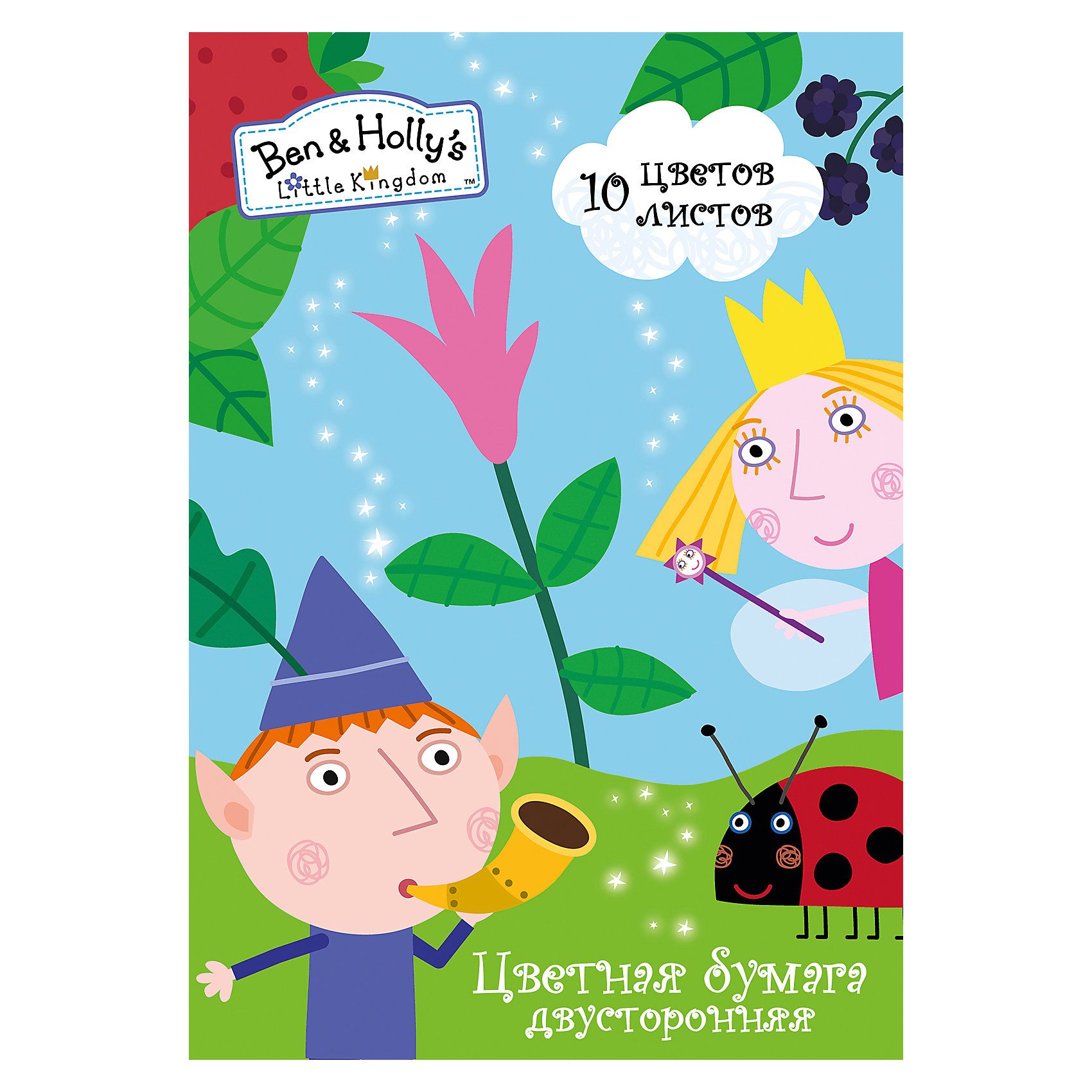 Цветная двусторонняя бумага, 10 листов, 10 цветов, Бен и ХоллиЦветная бумага Бен и Холли формата А4 идеально подходит для детского творчества: создания аппликаций, оригами и других поделок. В упаковке 10 цветов (10 листов) мелованной бумаги с двусторонней печатью: желтый, оранжевый, красный, синий, зеленый, фиолетовый, коричневый, черный, золотой, серебристый. Упаковка: папка (29,4х20,5х0,2 см) с двумя клапанами, выполненная из мелованного картона с глянцевым лаком.<br><br>Ширина мм: 292<br>Глубина мм: 205<br>Высота мм: 20<br>Вес г: 80<br>Возраст от месяцев: 36<br>Возраст до месяцев: 2147483647<br>Пол: Унисекс<br>Возраст: Детский<br>SKU: 5453296