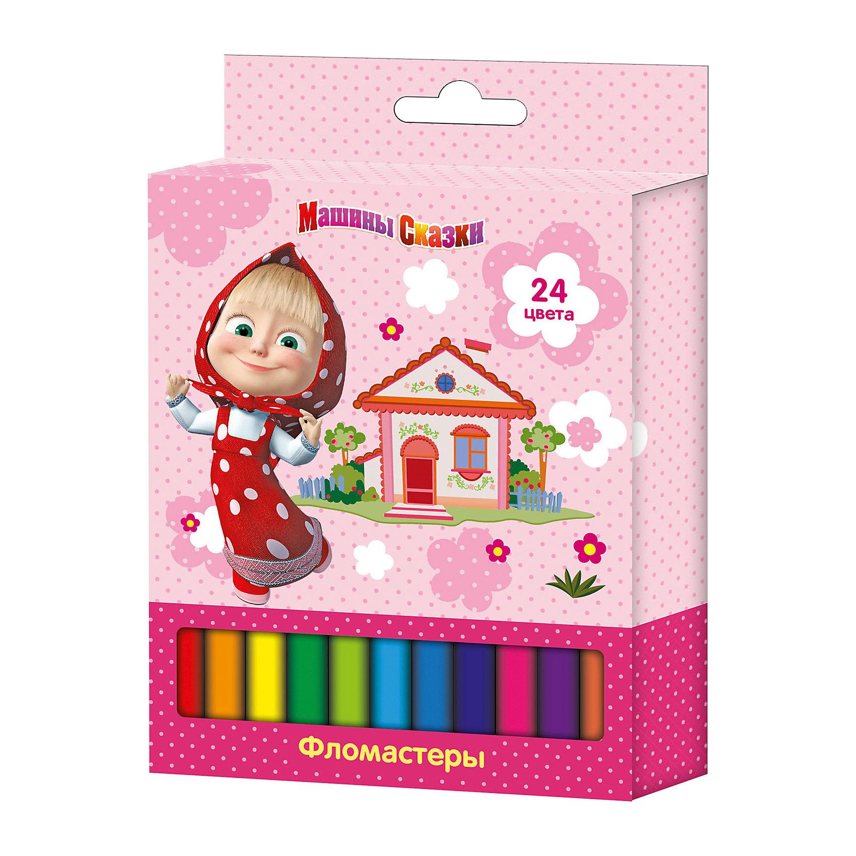 Фломастеры 24 цвета, Маша и МедведьХарактеристики Фломастеры 24 цвета, Маша и Медведь:<br><br>• возраст: от 3 лет<br>• пол: для девочек<br>• герой: Маша и Медведь<br>• комплект: 24 фломастера.<br>• состав: пластик, пвх, чернила.<br>• вид: на водной основе.<br>• упаковка: картонная коробка открытого типа.<br>• размер упаковки: 10.5 х 13 х 2 см.<br>• диаметр корпуса: 0.8 см.<br>• длина: 13.5 см.<br>• срок годности: 2 года.<br>• бренд: Росмэн<br>• страна обладатель бренда: Россия.<br><br>Фломастеры ТМ «Маша и Медведь», идеально подходящие для рисования и раскрашивания, помогут маленькой художнице создать яркие картинки, а упаковка с любимыми героями будет долгое время радовать малышку. В набор входит 24 разноцветных фломастера с вентилируемыми колпачками, безопасными для детей. Диаметр корпуса: 0,8 см; длина: 13,5 см. Фломастеры изготовлены из материала, обеспечивающего прочность корпуса и препятствующего испарению чернил, благодаря этому они имеют гарантированно долгий срок службы: корпус не ломается, даже если согнуть фломастер пополам. Состав: ПВХ, пластик, чернила на водной основе. Срок годности: 2 года.<br><br>Фломастеры 24 цвета, Маша и Медведь торговой марки Росмен можно купить в нашем интернет-магазине.<br><br>Ширина мм: 133<br>Глубина мм: 105<br>Высота мм: 200<br>Вес г: 120<br>Возраст от месяцев: 36<br>Возраст до месяцев: 2147483647<br>Пол: Женский<br>Возраст: Детский<br>SKU: 5453323