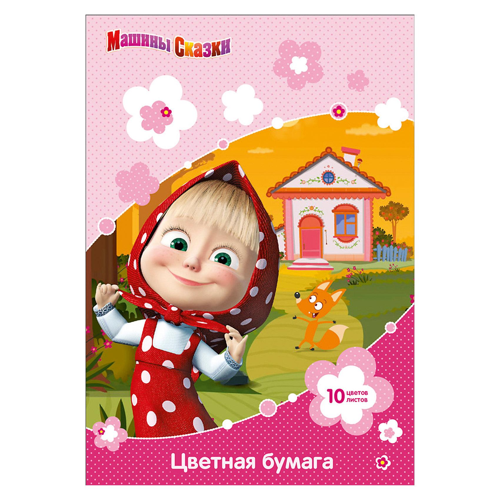 Цветная двусторонняя бумага, 10 листов, 10 цветов, Маша и Медведь