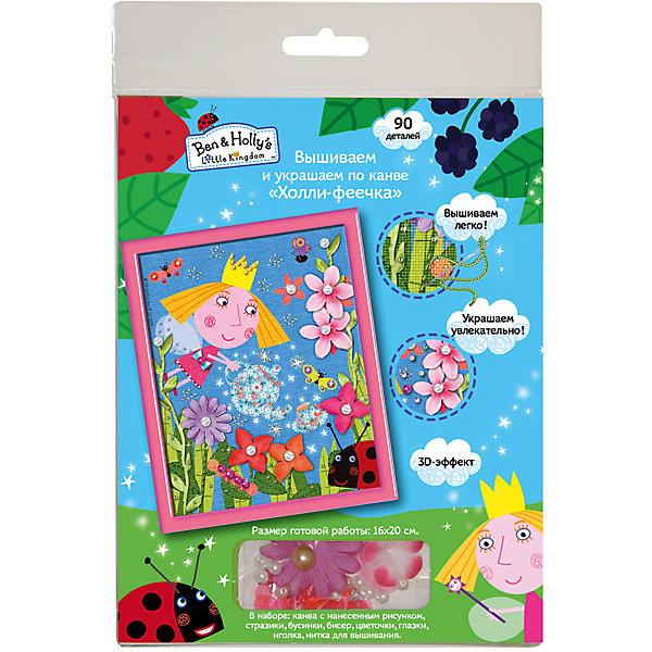Вышивка и украшение по канве Холли-феечка Бен и ХоллиШитьё<br>Характеристики товара:<br><br>• комплектация: текстильная канва с нанесенным рисунком, иголка, нитки, бусинки, стразы, пайетки, тканевые цветы<br>• размер картинки: 16х20 см<br>• упаковка: блистер<br>• возраст: от 7 лет<br>• состав: пластик, текстиль<br>• страна бренда: Россия<br>• страна изготовитель: Китай<br><br>Для создания прекрасной поделки с 3D-эффектом нужно вышить стебельки зелеными нитками, а звездочки - серебряными. Затем следует пришить цветочки, бусинки, пайетки и приклеить блестящие стразы. <br><br>В наборе для вышивания и украшения по канве Холли-феечка ТМ Бен и Холли: текстильная канва с нанесенным рисунком (16х20 см), иголка, нитки, бусинки, стразы, пайетки, тканевые цветы. <br><br>Вышивка и украшение по канве Холли-феечка Бен и Холли, вы можете приобрести в нашем интернет-магазине.<br><br>Ширина мм: 200<br>Глубина мм: 160<br>Высота мм: 10<br>Вес г: 50<br>Возраст от месяцев: 84<br>Возраст до месяцев: 2147483647<br>Пол: Женский<br>Возраст: Детский<br>SKU: 5453379