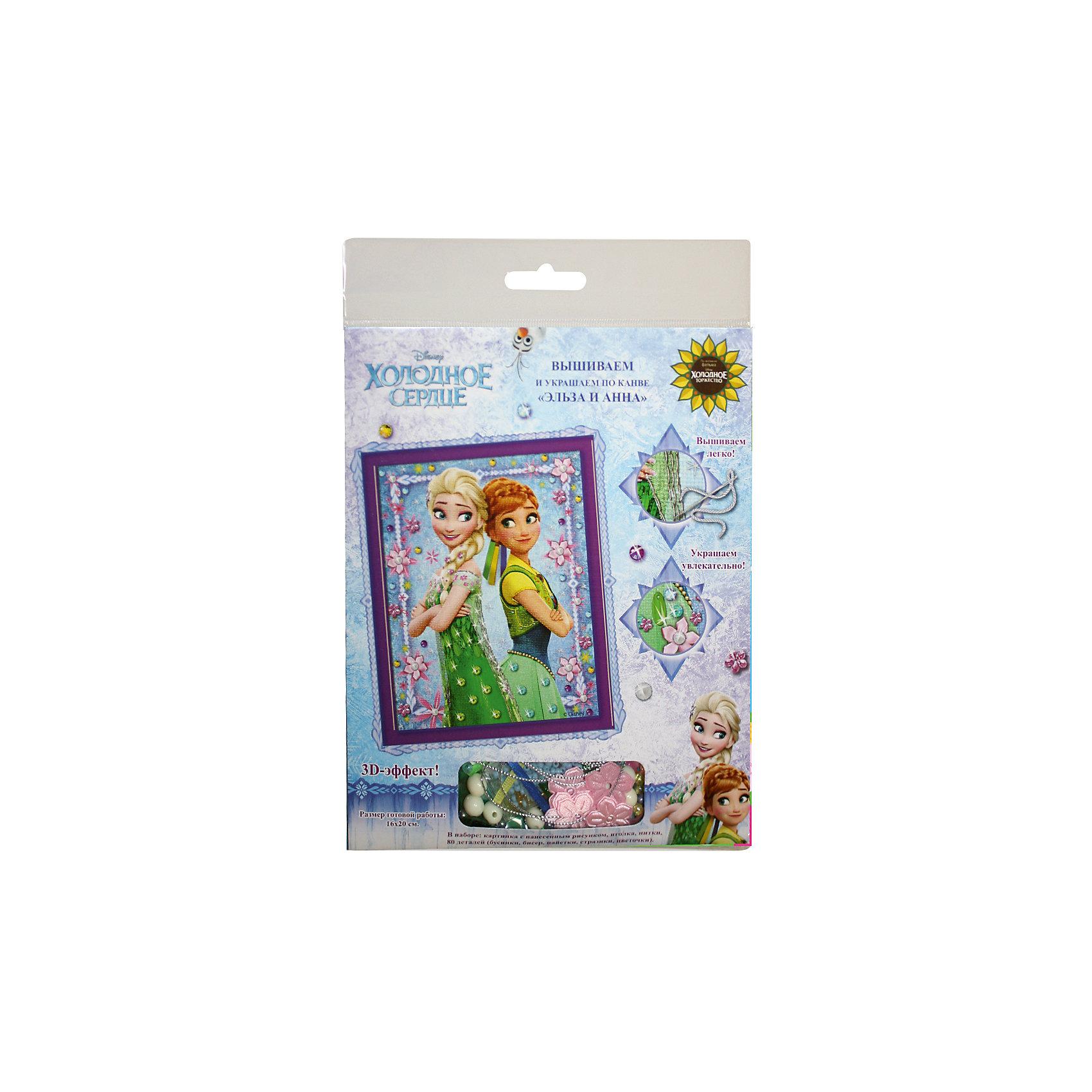 Вышивка и украшение по канве Эльза и Анна, Холодное сердцеШитьё<br>Характеристики товара:<br><br>• комплектация: текстильная канва с нанесенным рисунком, иголка, нитки, бусинки, стразы, пайетки, тканевые цветы<br>• размер картинки: 16х20 см<br>• упаковка: блистер<br>• возраст: от 7 лет<br>• состав: пластик, текстиль<br>• страна бренда: Россия<br>• страна изготовитель: Китай<br><br>Для создания прекрасной поделки с 3D-эффектом нужно вышить платье и снежинки серебряными нитками. Затем следует пришить цветочки, ленту, бусинки, пайетки и приклеить блестящие стразы. <br><br>В наборе для вышивания и украшения по канве Эльза и Анна ТМ Disney Холодное сердце: текстильная канва с нанесенным рисунком (16х20 см), иголка, нитки, бусинки, стразы, пайетки, тканевые цветы, ленты.<br><br>Вышивка и украшение по канве Эльза и Анна, Холодное сердце, вы можете приобрести в нашем интернет-магазине.<br><br>Ширина мм: 200<br>Глубина мм: 160<br>Высота мм: 10<br>Вес г: 50<br>Возраст от месяцев: 84<br>Возраст до месяцев: 2147483647<br>Пол: Женский<br>Возраст: Детский<br>SKU: 5453380