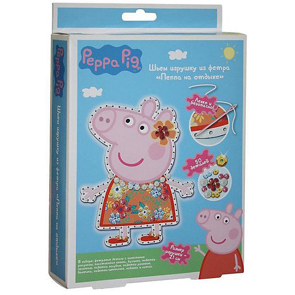 Шьем игрушку из фетра Пеппа на отдыхе, Peppa PigСвинка Пеппа<br>Характеристики товара:<br><br>• комплектация: 2 фетровые детали с нанесенным рисунком и перфорацией для стежков, пластиковая безопасная иголка, пуговка в виде цветочка, 2 бантика из сатина, прозрачные бусинки, шнуровка для бус, пайетки, нитки, набивка<br>• размер готовой игрушки: 21 см<br>• упаковка: коробка<br>• возраст: от 5 лет<br>• состав: пластик, текстиль<br>• страна бренда: Россия<br>• страна изготовитель: Китай<br><br>Украсьте фетровые детали блестящими пайетками, а затем сложите их белой стороной внутрь, совмещая контур фигурки. Вденьте нитку в иголку и начните обшивать контур туловища, набивая сначала ручки и ножки. Постепенно наполняйте всю игрушку и, закончив, закрепите нить узелком. Украсьте голову Пеппы цветочком, башмачки - бантиками, сделайте бусы для свинки. <br><br>В наборе «Пеппа на отдыхе» ТМ «Свинка Пеппа» 50 деталей: 2 фетровые детали с нанесенным рисунком и перфорацией для стежков, пластиковая безопасная иголка, пуговка в виде цветочка, 2 бантика из сатина, прозрачные бусинки, шнуровка для бус, пайетки (золотые, голубые, розовые), нитки, набивка - 30 г. Детали легко сшиваются безопасной иголкой. Размер готовой игрушки: 21 см. <br><br>Шьем игрушку из фетра Пеппа на отдыхе, Peppa Pig, вы можете приобрести в нашем интернет-магазине.<br><br>Ширина мм: 230<br>Глубина мм: 170<br>Высота мм: 40<br>Вес г: 100<br>Возраст от месяцев: 60<br>Возраст до месяцев: 2147483647<br>Пол: Женский<br>Возраст: Детский<br>SKU: 5453383