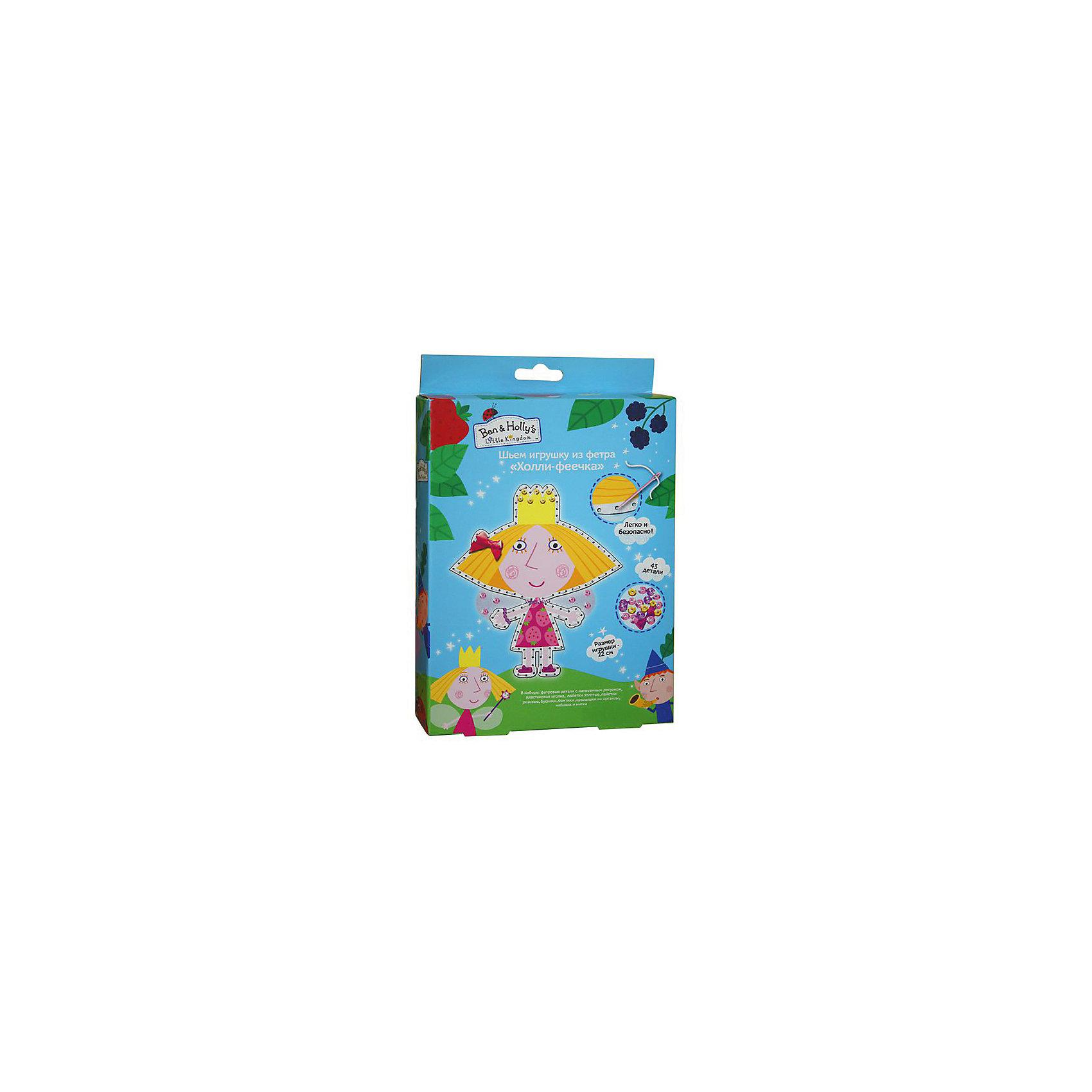 Шьем игрушку из фетра Холли-феечка, Бен и ХоллиШитьё<br>Характеристики товара:<br><br>• комплектация: 2 фетровые детали с нанесенным рисунком и перфорацией для стежков, пластиковая безопасная иголка, пуговка в виде цветочка, бант, бусинки, шнуровка для бус, пайетки, нитки, набивка<br>• размер готовой игрушки: 22 см<br>• упаковка: коробка<br>• возраст: от 5 лет<br>• состав: пластик, текстиль<br>• страна бренда: Россия<br>• страна изготовитель: Китай<br><br>Украсьте фетровые детали блестящими пайетками, а затем сложите их белой стороной внутрь, совмещая контур фигурки. Вденьте нитку в иголку и начните обшивать контур туловища, набивая сначала ручки и ножки. Постепенно наполняйте всю игрушку и, закончив, закрепите нить узелком. Украсьте голову Холли большим бантиком, а башмачки - маленькими, сделайте бусы и браслет. <br><br>В наборе «Холли-феечка» ТМ «Бен и Холли» 43 детали: 2 фетровые детали с нанесенным рисунком и перфорацией для стежков, пластиковая безопасная иголка, пайетки (золотые, розовые), маленькие лиловые бусинки, большие розовые бусинки, шнуровка для бус, 3 бантика из сатина, нитки, крылья из органзы, набивка - 30 г. Детали легко сшиваются безопасной иголкой. Размер готовой игрушки: 22 см. <br><br>Шьем игрушку из фетра Холли-феечка, Бен и Холли, вы можете приобрести в нашем интернет-магазине.<br><br>Ширина мм: 231<br>Глубина мм: 170<br>Высота мм: 40<br>Вес г: 100<br>Возраст от месяцев: 60<br>Возраст до месяцев: 2147483647<br>Пол: Женский<br>Возраст: Детский<br>SKU: 5453385