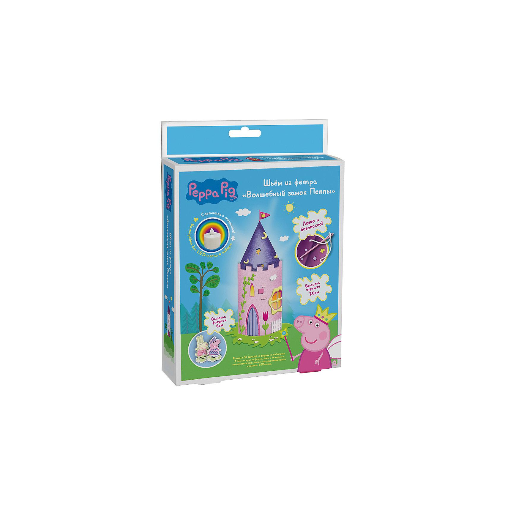 Шьем из фетра Волшебный замок Пеппы, Peppa PigСвинка Пеппа<br>Характеристики товара:<br><br>• комплектация: 2 игровые фигурки Пеппы и Ребекки из мягкого материала ЭВА с полноцветной печатью (на подставке), 2 фетровые детали кроя домика с перфорацией для сшивания пластиковой иглой, нить, безопасная пластиковая игла, фетровые самоклеящиеся детали для украшения домика; безопасная LED-свеча, плавно меняющая цвета; наклейки, инструкция<br>• размер готовой игрушки: 26 см<br>• домик светится изнутри<br>• 4 батарейки типа LR1130 (в комплекте)<br>• упаковка: коробка<br>• возраст: от 5 лет<br>• состав: пластик, текстиль<br>• страна бренда: Россия<br>• страна изготовитель: Китай<br><br>С этим набором ваш малыш сошьет волшебный замок Пеппы, светящийся изнутри. Без клея и ножниц! Сшейте стенки и крышу из фетровых деталей с перфорацией для стежков. Наклейте на домик дверь, окошки, веточки растений, украсьте полянку. Поставьте домик на полянку, вставьте в него LED-свечу и опустите крышу. Очаровательный домик и ночник готов! <br><br>В наборе Волшебный замок Пеппы ТМ Свинка Пеппа 50 деталей: 2 игровые фигурки Пеппы и Ребекки из мягкого материала ЭВА с полноцветной печатью (на подставке), 2 фетровые детали кроя домика с перфорацией для сшивания пластиковой иглой, нить, безопасная пластиковая игла, фетровые самоклеящиеся детали для украшения домика; безопасная LED-свеча, плавно меняющая цвета; наклейки, инструкция. Размер готового домика: 26 см. Для работы свечи требуется 4 батарейки типа LR1130 (в комплекте). <br><br>Шьем из фетра Волшебный замок Пеппы, Peppa Pig, вы можете приобрести в нашем интернет-магазине.<br><br>Ширина мм: 220<br>Глубина мм: 180<br>Высота мм: 39<br>Вес г: 120<br>Возраст от месяцев: 60<br>Возраст до месяцев: 2147483647<br>Пол: Женский<br>Возраст: Детский<br>SKU: 5453389