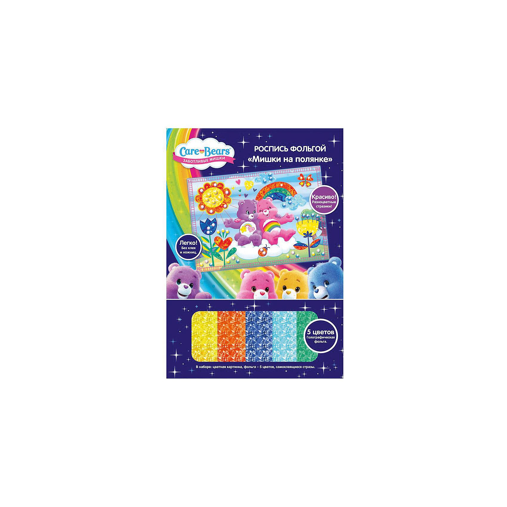 Роспись фольгой Мишки на полянке, Заботливые мишкиНаборы для росписи<br>Характеристики товара:<br><br>• возраст: от 3 лет<br>• комплектация: цветная картонная картинка, 5 цветов голографической фольги, самоклеящиеся стразы<br>• размер картинки: 25х18 см<br>• не требует специальных навыков<br>• состав: полимер, бумага<br>• страна бренда: Россия<br>• страна изготовитель: Китай<br><br>Перед началом росписи рассмотрите картинку: элементы для раскрашивания обозначены белым цветом. Выберите деталь (начинайте с крупных фрагментов), снимите с нее защитный слой и приложите цветную фольгу оборотной стороной к клеевому слою картинки, хорошо потрите ее палочкой или тыльной стороной карандаша, а затем снимите фольгу: блестящий слой с ее основы перейдет на бумагу. Раскрасьте так всю картинку разными цветами и украсьте ее блестящими стразами. <br><br>В наборе для росписи фольгой Мишки на полянке ТМ Care Bears: цветная картонная картинка (25х18 см), 5 цветов голографической фольги, самоклеящиеся стразы. <br><br>Роспись фольгой Мишки на полянке, Заботливые мишки, вы можете приобрести в нашем интернет-магазине.<br><br>Ширина мм: 300<br>Глубина мм: 210<br>Высота мм: 30<br>Вес г: 69<br>Возраст от месяцев: 36<br>Возраст до месяцев: 2147483647<br>Пол: Женский<br>Возраст: Детский<br>SKU: 5453404