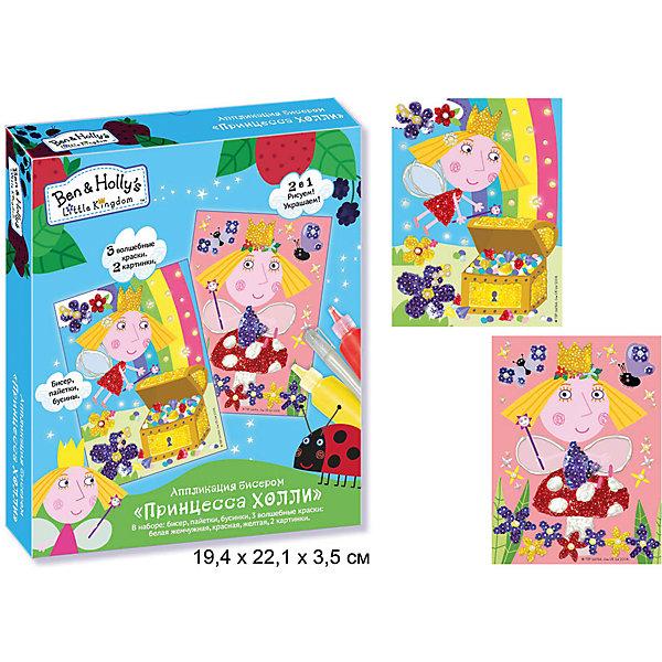 Аппликация бисером Принцесса Холли, Бен и ХоллиБумага<br>Характеристики товара:<br><br>• возраст: от 3 лет<br>• комплектация: 2 картинки, набор бисера, пайетки, бусинки, стеклярус, 3 тюбика с красками<br>• размер упаковки: 22х19х3.5 см<br>• не требует специальных навыков<br>• состав: полимер, бумага<br>• страна бренда: Россия<br>• страна изготовитель: Китай<br><br>Вы думали, что с помощью бисера можно только вышивать и плести фенечки? А вот и нет! С набором Принцесса Холли из бисера можно создавать яркие, блестящие аппликации! И для этого вам не потребуются ни клей, ни ножницы – все необходимое уже есть в наборе. <br><br>Возьмите волшебные краски, раскрасьте ими фрагменты рисунка и наклейте на них яркий бисер и блестящие пайетки. Двигайтесь от центра к краям рисунка, чтобы не размазать краску. Очаровательная картинка готова! А во время такой увлекательной работы у ребенка активно развиваются мелкая моторика, цветовосприятие и творческое мышление.<br><br>Аппликацию бисером Принцесса Холли, Бен и Холли, вы можете приобрести в нашем интернет-магазине.<br><br>Ширина мм: 220<br>Глубина мм: 195<br>Высота мм: 33<br>Вес г: 160<br>Возраст от месяцев: 36<br>Возраст до месяцев: 2147483647<br>Пол: Женский<br>Возраст: Детский<br>SKU: 5453419